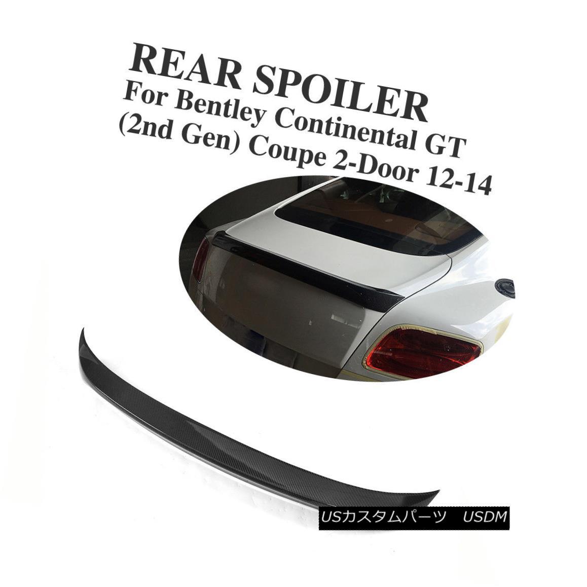 エアロパーツ Bentley D Style Carbon Style Fiber Rear Spoiler Fit For エアロパーツ Bentley Continental GT (2nd Gen) Coupe Dスタイルカーボンファイバーリヤ・スポイラーがBentley Continental GT(2nd Gen)クーペに適合, ストライダージャパン:17c68a1e --- officewill.xsrv.jp