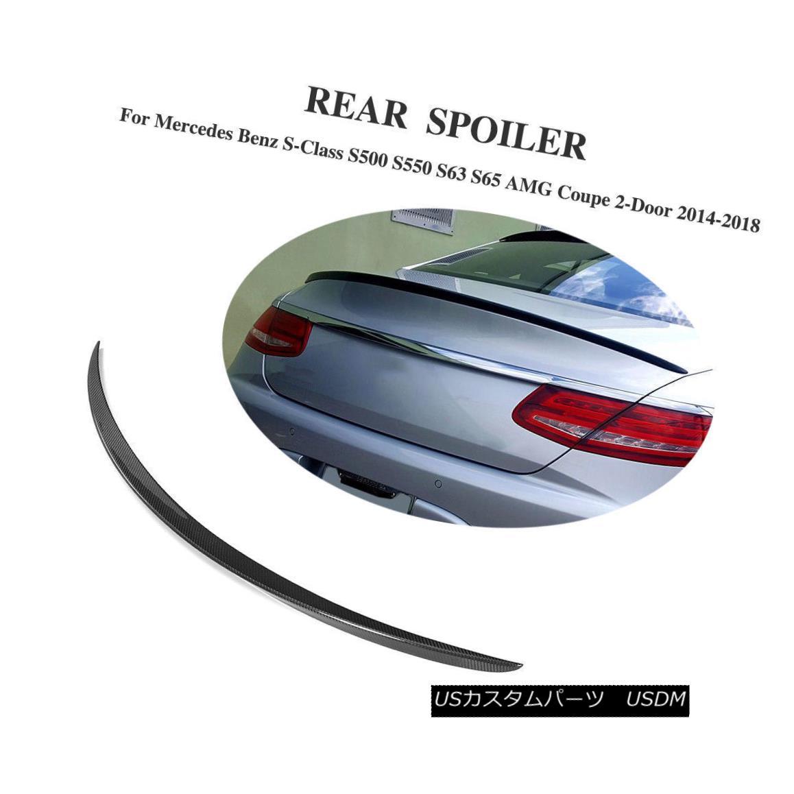エアロパーツ Rear Spoiler Carbon Fiber For Benz S-Class S500 S550 S63 S65 AMG Coupe 14-18 ベンツSクラスS500 S550 S63 S65 AMGクーペ14-18のためのリアスポイラー炭素繊維