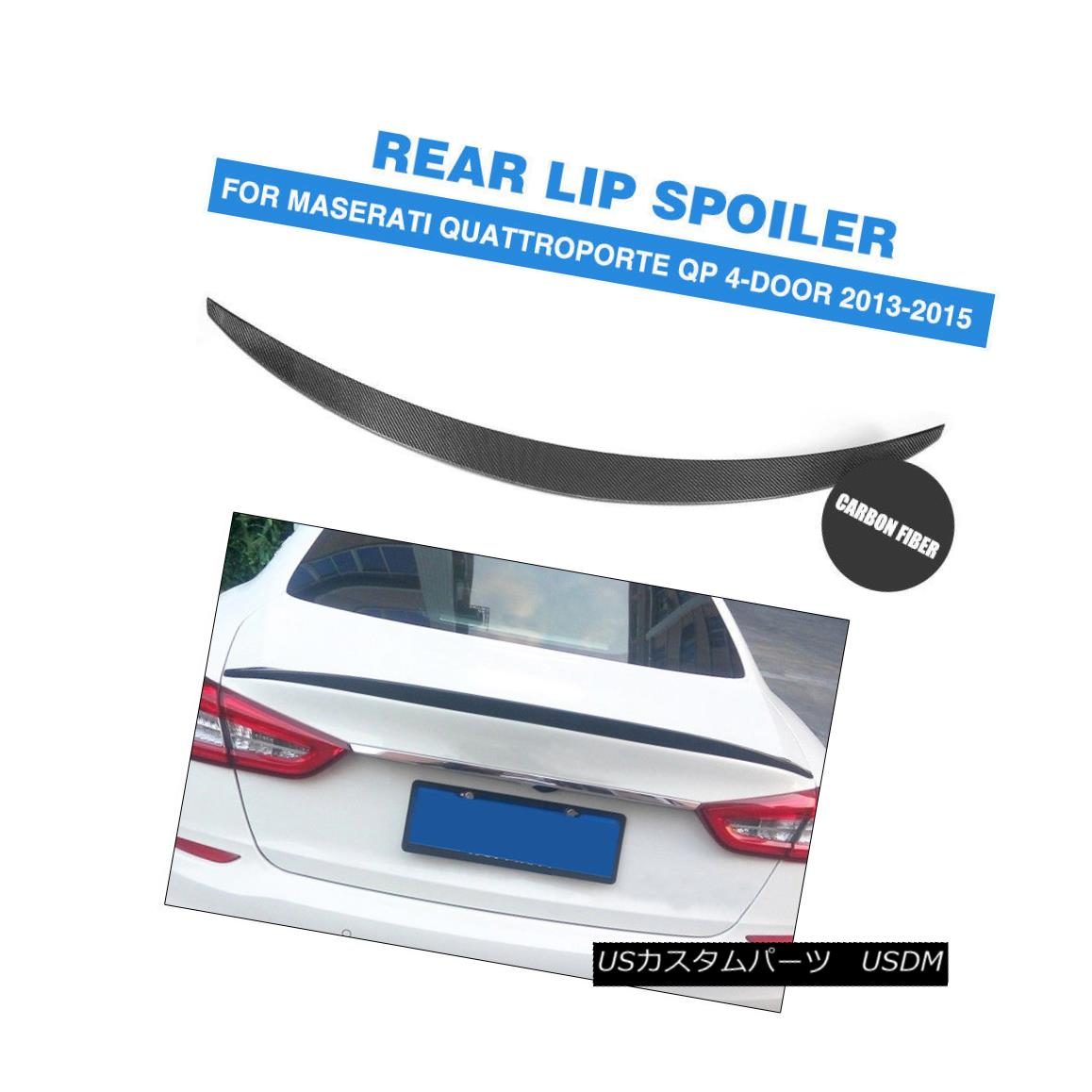 FRP Middle Spoiler Wing Roof Fit For Maserati Levante S Sport Utility 4-D 16-17