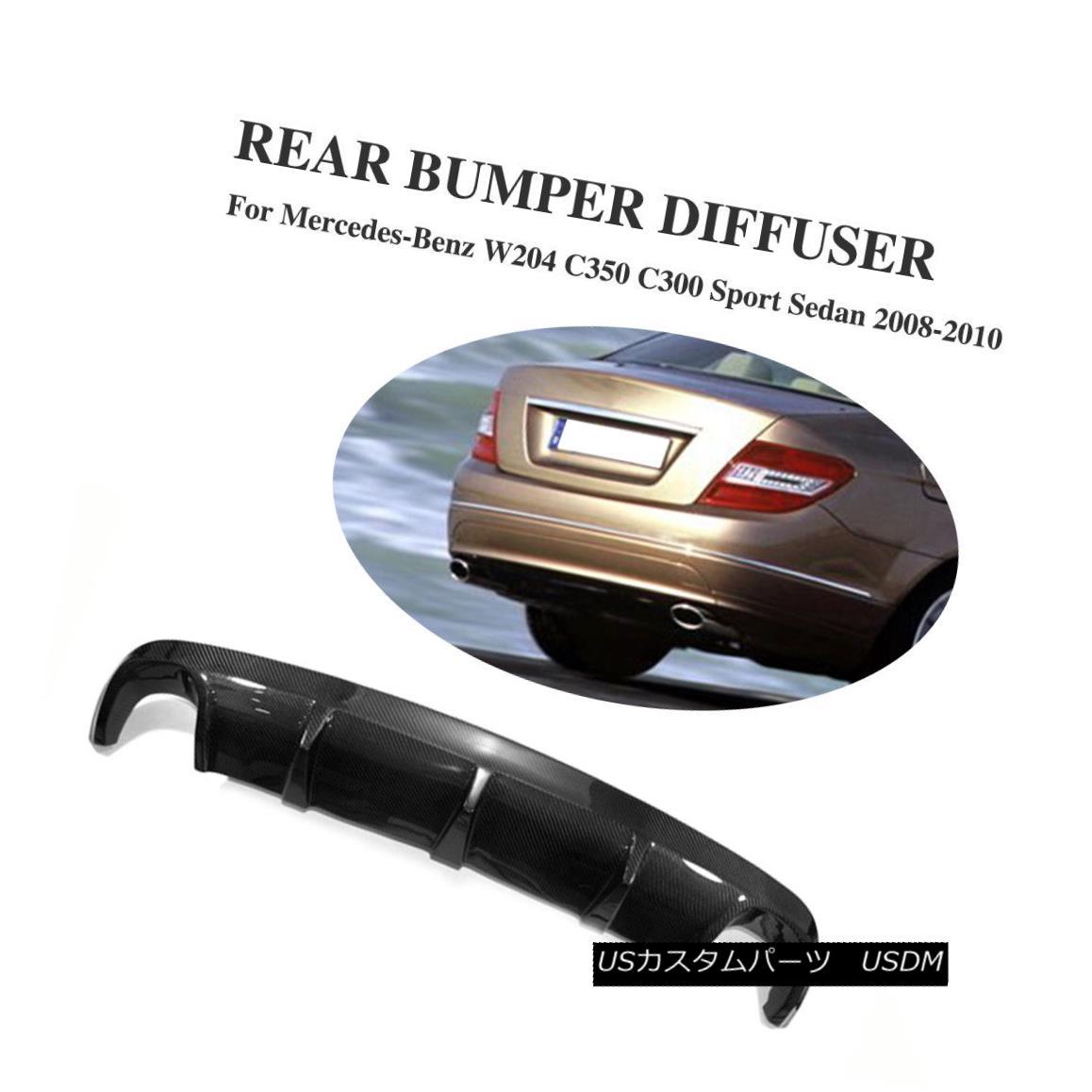 エアロパーツ Carbon Fiber Rear Bumper Diffuser Lip for Mercedes Benz W204 C300 C350 2008-2010 Mercedes Benz W204用カーボンファイバーリアバンパーディフューザーリップC300 C350 2008-2010