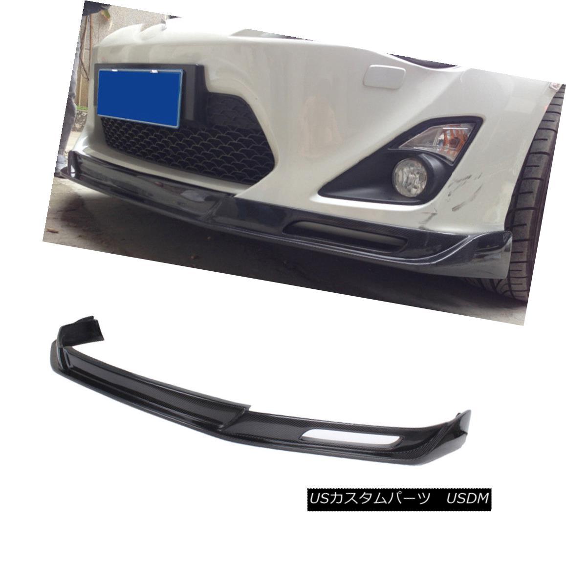 エアロパーツ Carbon Fiber Front Bumper Lip Chin Spoiler For Toyota GT86 Scion FR-S 13-14 トヨタGT86サイオンFR-S 13-14用炭素繊維フロントバンパーリップチンスポイラー