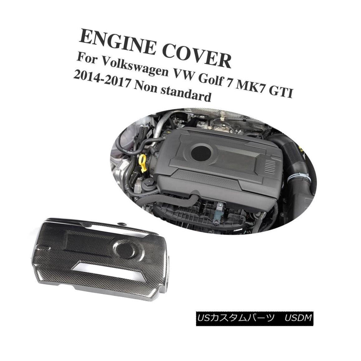 エアロパーツ Carbon Fiber Engine Valve Cover Trims Fit For Volkswagen GOLF MK7 GTI 2014-2017 フォルクスワーゲンGOLF MK7 GTI 2014-2017用の炭素繊維エンジンバルブカバートリム