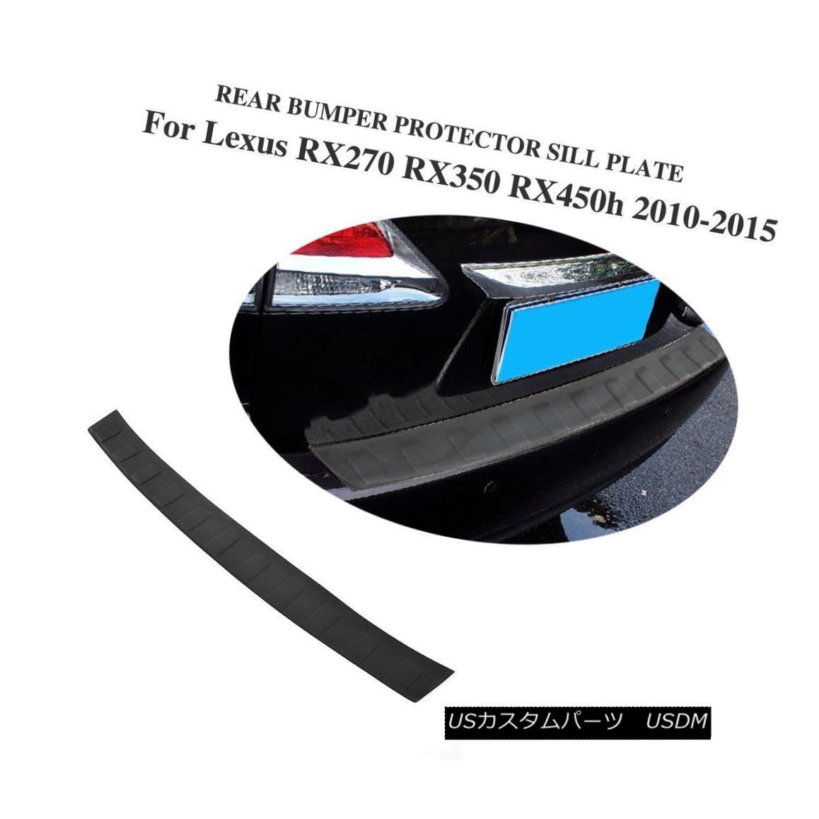 エアロパーツ Rear Bumper Protector Sill Plate Cover PU For Lexus RX270 RX350 RX450H 4dr 10-15 リアバンパープロテクターシルプレートカバーPUレクサス用RX270 RX350 RX450H 4dr用10-15