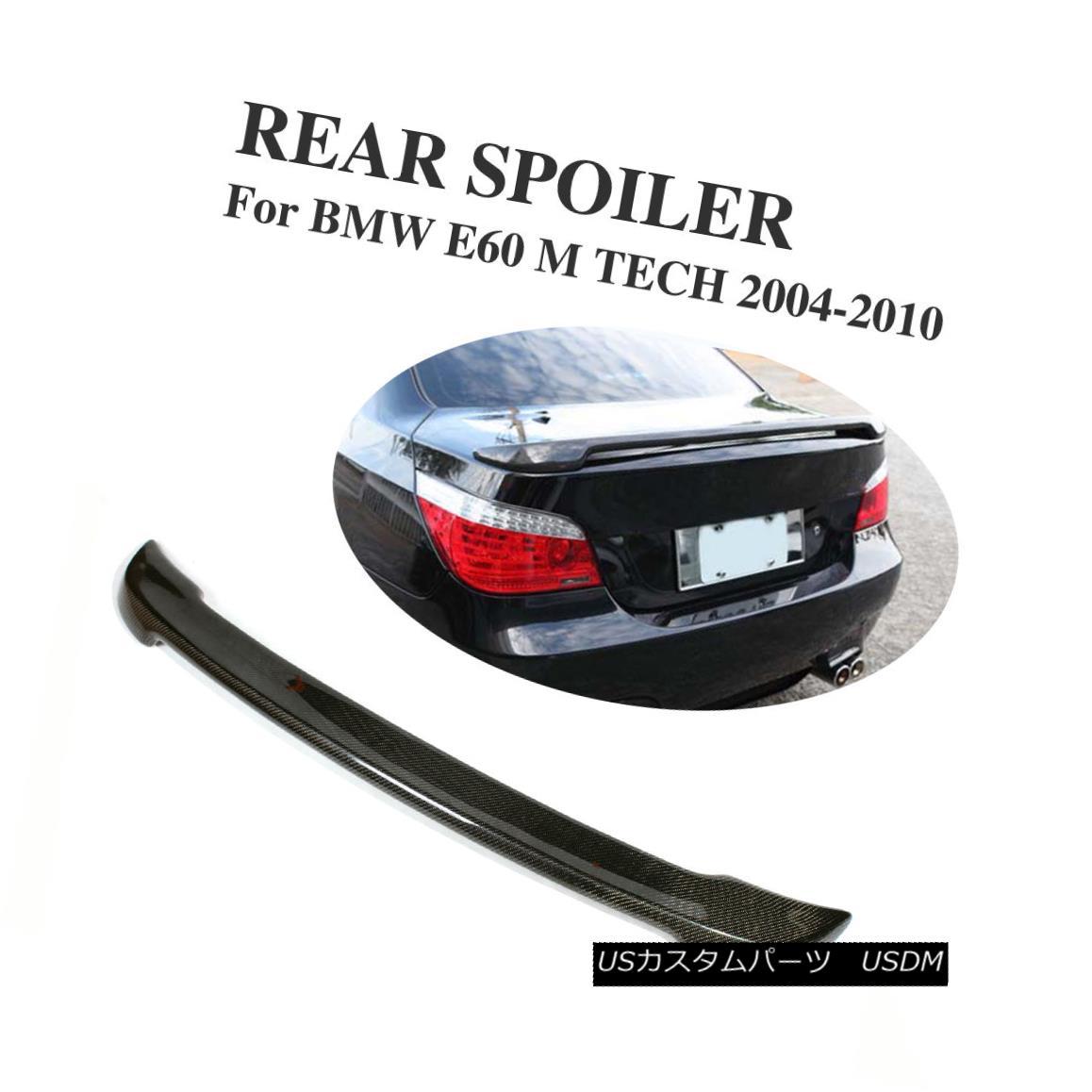 エアロパーツ Carbon Fiber Rear Trunk Spoiler Boot Wing Lip Fit for BMW 5Series E60 M Sport カーボンファイバーリアトランクスポイラーBMW 5シリーズE60 Mスポーツ用ブーツウィングリップフィット