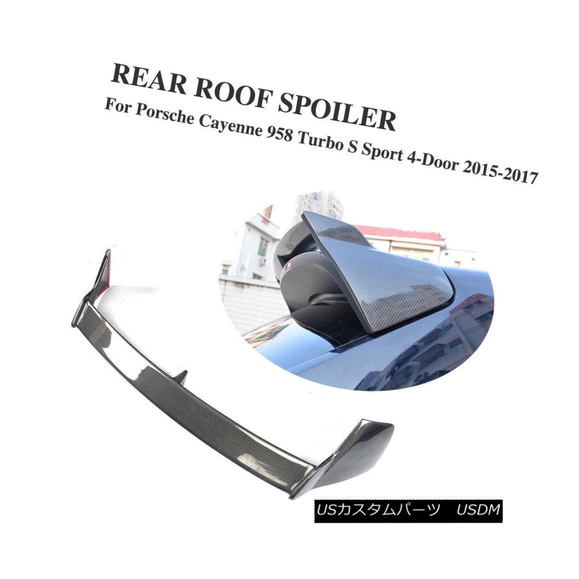エアロパーツ Carbon Fiber Rear Roof Spolier Boot Wing For Porsche Cayenne 958 4-Door 2015-17 ポルシェカイエン958 4ドア2015-17のための炭素繊維のリア屋根スポイラーブーツウィング