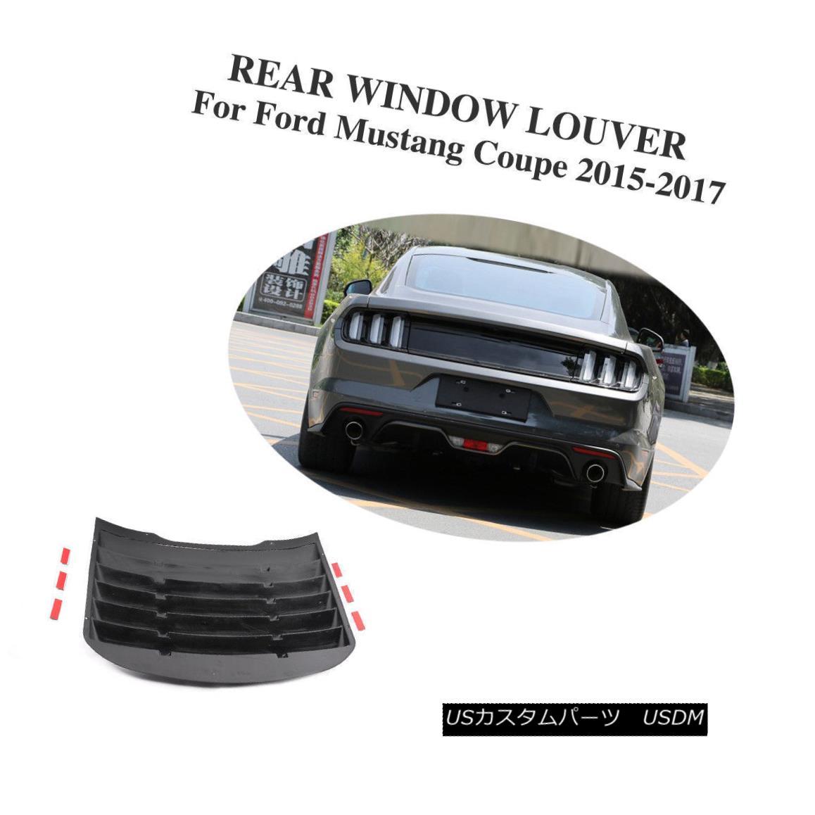 エアロパーツ Rear Window Roof Sun Shade Visor Spoiler Cover Fit for Ford Mustang 2015-2017 フォード・マスタング2015-2017のリア・ウィンドウルーフ・サン・シェード・バイザー・スポイラー・カバー・フィット
