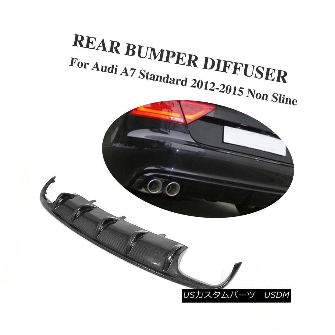 エアロパーツ Carbon Fiber Rear Bumper Diffuser Lip Chin For Audi A7 Standard 12-15 Non Sline Audi A7スタンダード12-15ノンライン用カーボンファイバーリアバンパーディフューザリップチン
