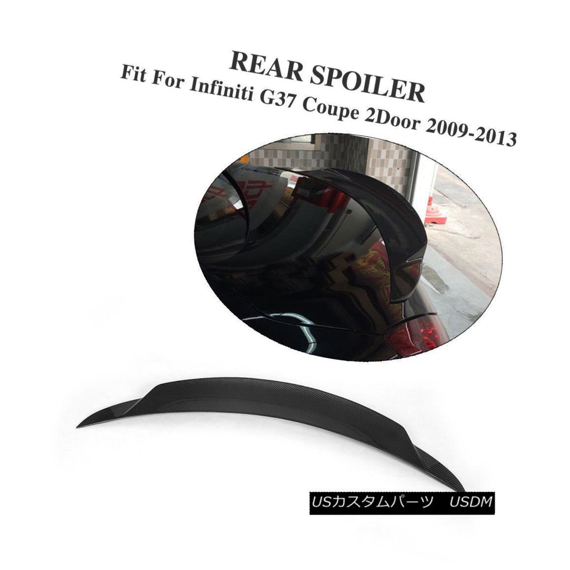 エアロパーツ Carbon Fiber Rear Trunk Spoiler Wing Lip Fit for Infiniti G37 2Door Coupe 09-13 カーボンファイバーリアトランクスポイラーウィングリップフィットインフィニティG37 2Door Coupe 09-13
