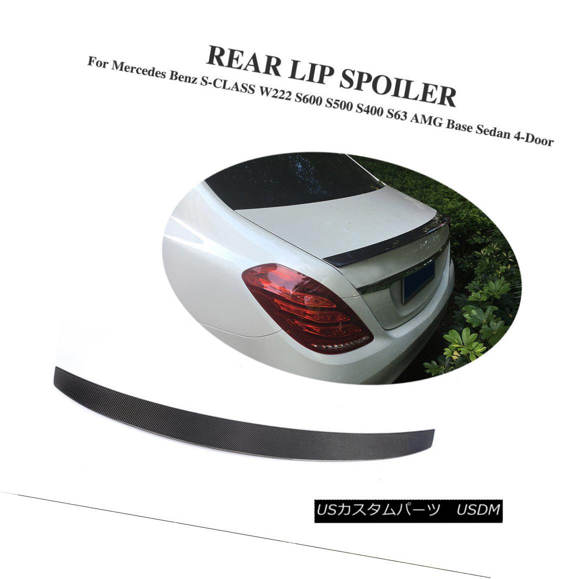 エアロパーツ Carbon Rear Trunk Spoiler Wing Fit for Mercedes Benz S-CLASS W222 S600 S63 AMG メルセデス・ベンツS-CLASS W222 S600 S63 AMG用カーボン・リア・トランク・スポイラー・ウィング・フィット
