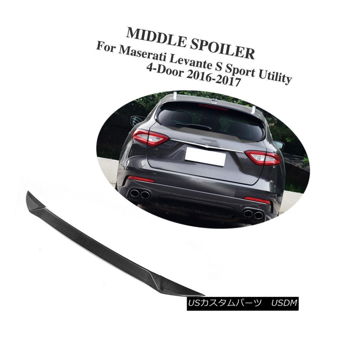 エアロパーツ Middle Spoiler Carbon Fiber Fit For Maserati Levante Sport Utility 4-Door 16-17 Maserati Levante Sport Utility 4-Door 16-17用ミドルスポイラーカーボンファイバー
