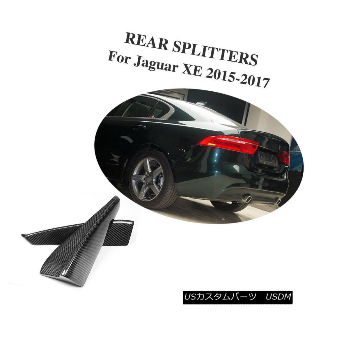 エアロパーツ Carbon Fiber Rear Bumper Splitter Side Spoiler Fit for Jaguar XE Sedan 2015-17 Jaguar XE Sedan 2015-17用カーボンファイバーリアバンパースプリッターサイドスポイラーフィット