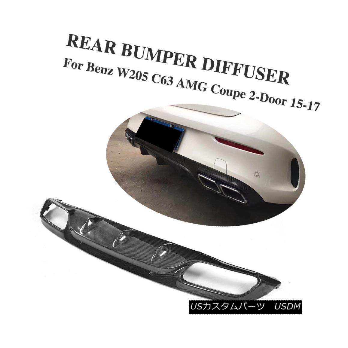 エアロパーツ Auto Rear Diffuser Lip Carbon Fiber Fit For Benz C205 C63 AMG Coupe 2-Door 15-17 ベンダーC205 C63 AMGクーペ2ドア15-17のためのオートリアディフューザーリップ炭素繊維