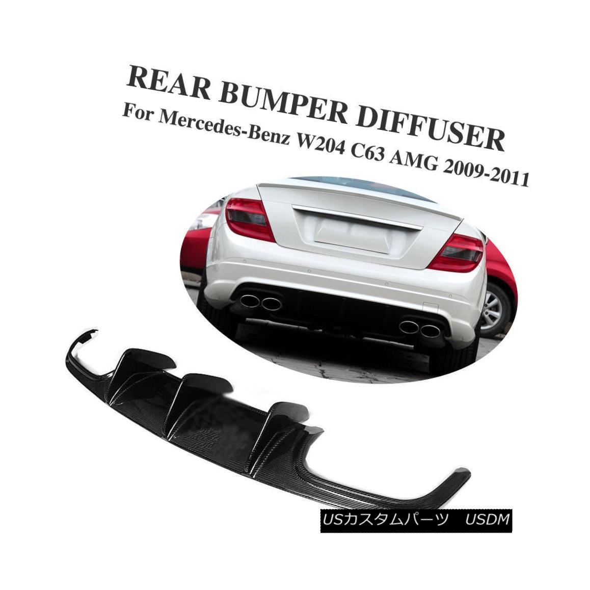 W204 Mercedes C63 09-11 Diffuser Big Fiber 09-11 ビッグフィンカーボンファイバーリアバンパーディフューザーメルセデスベンツW204 エアロパーツ Fins Carbon AMG AMG Rear Benz C63 Bumper for