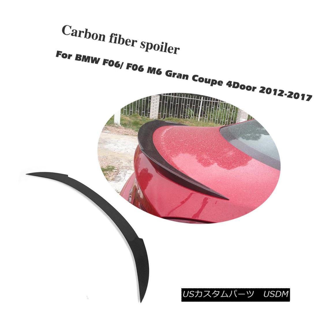 エアロパーツ Carbon Rear Boot Trunk Spoiler Lid Fit for BMW F06 / F06 M6 Gran Coupe 2013-2016 BMW F06 / F06 M6グランクーペ2013-2016用カーボンリアブーツトランク・スポイラー・リッド・フィット