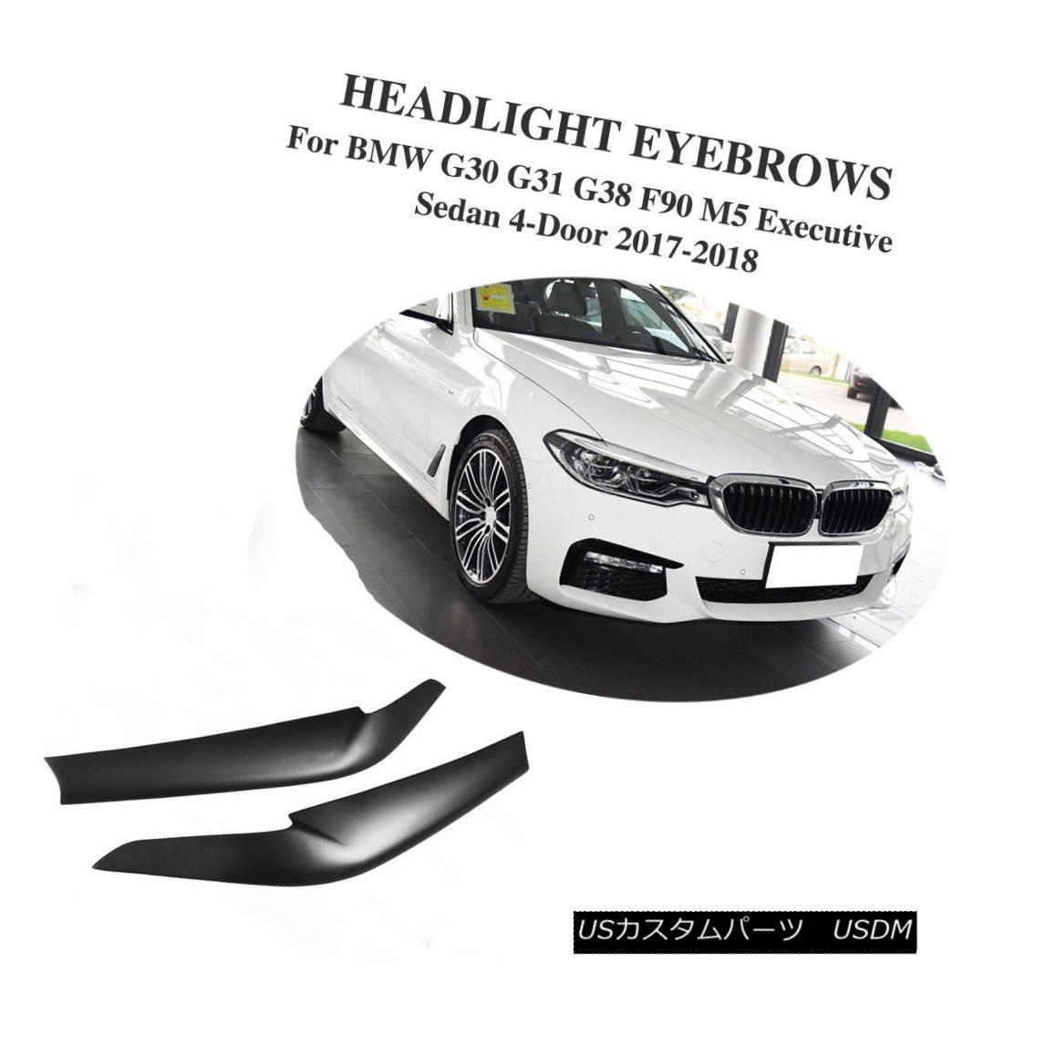 エアロパーツ 2PCS Headlight Eyebrow Eyelid FRP For BMW G30 G31 G38 F90 530i 540i M5 17-18 BMW G30用2WSヘッドライト眉毛まぶたFRP G31 G38 F90 530i 540i M5 17-18
