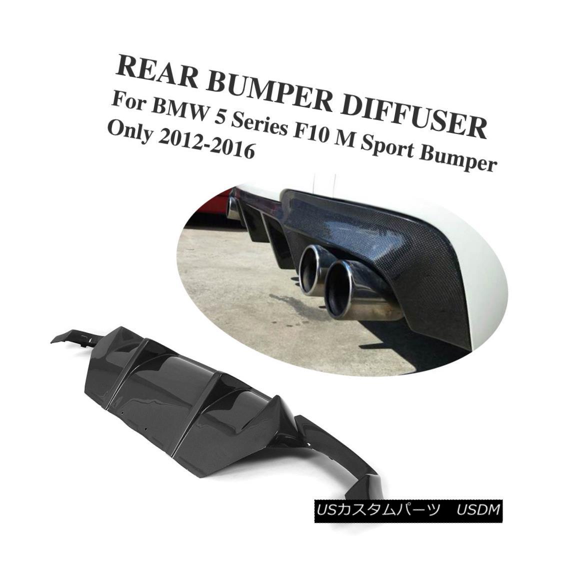 エアロパーツ Carbon Fiber Rear Bumper Diffuser Lower Lip for BMW F10 528i 530i M-Sport 12-16 BMW F10用カーボンファイバーリアバンパーディフューザーロワーリップ528i 530i M-Sport 12-16