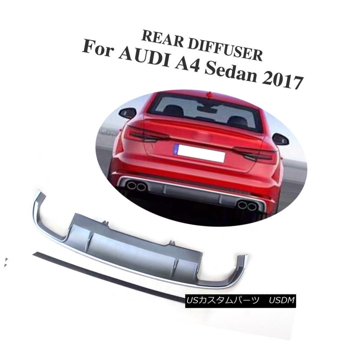 エアロパーツ 1Set Gray Auto Rear Bumper Lip Diffuser Bodykit Fit for Audi A4 B9 Bumper 2017 Audi A4 B9バンパー2017用1セットグレイオートリアバンパーリップディフューザーボディキット