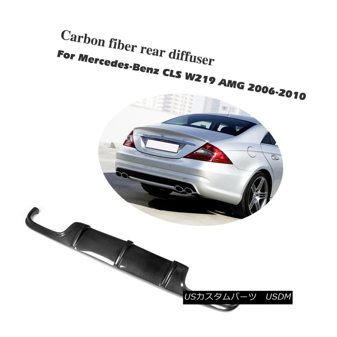 エアロパーツ 1PC Carbon Fiber Rear Bumper Diffuser Fit for Mercedes Benz W219 CLS AMG 06-10 Mercedes Benz W219 CLS AMG 06-10用1PCカーボンファイバーリアバンパーディフューザーフィット