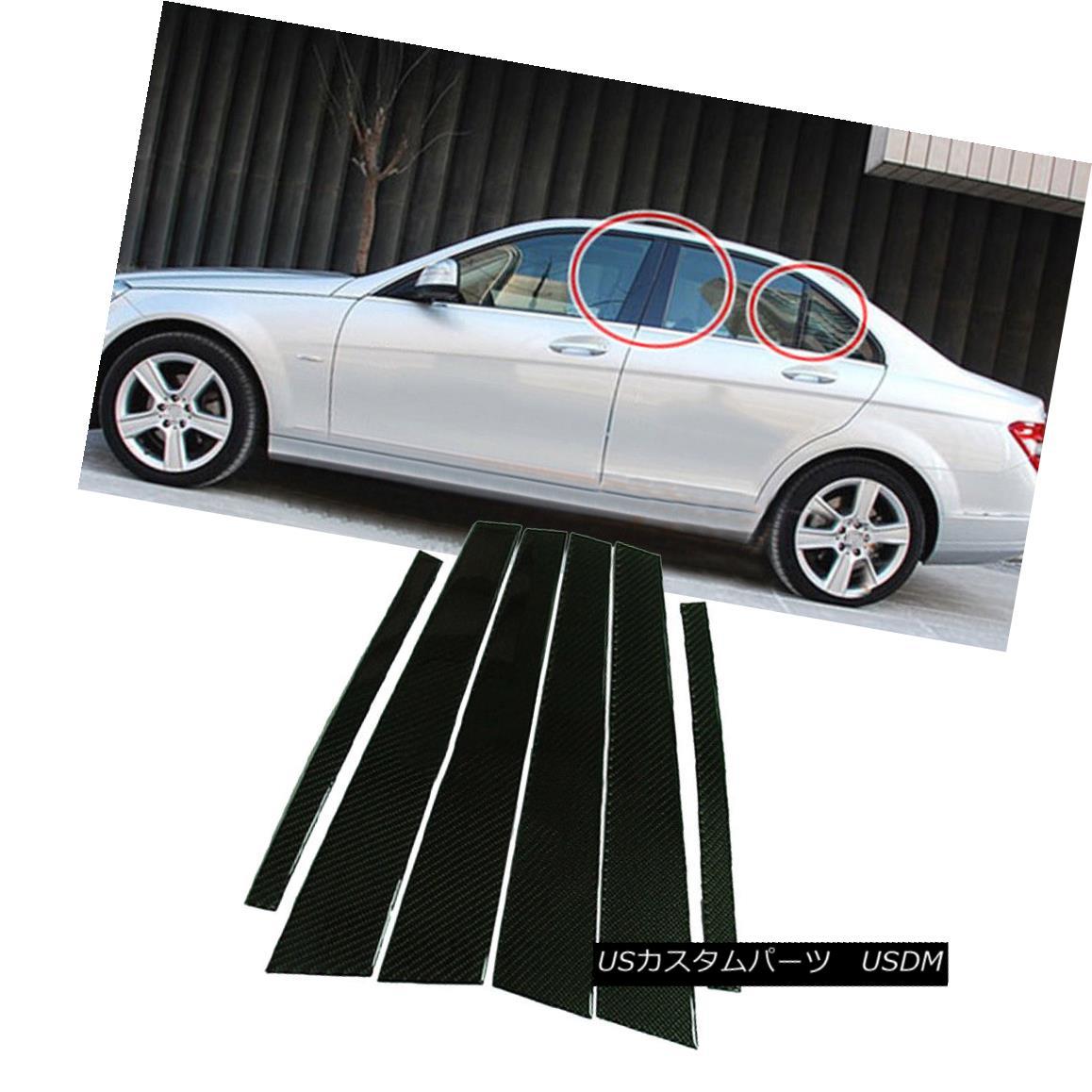エアロパーツ 6pcs Carbon Fiber B Pillar Trim Fit For Mercedes Benz C-Class W204 C Class 08-15 メルセデスベンツCクラスW204 Cクラスのための6本の炭素繊維Bピラートリムフィット