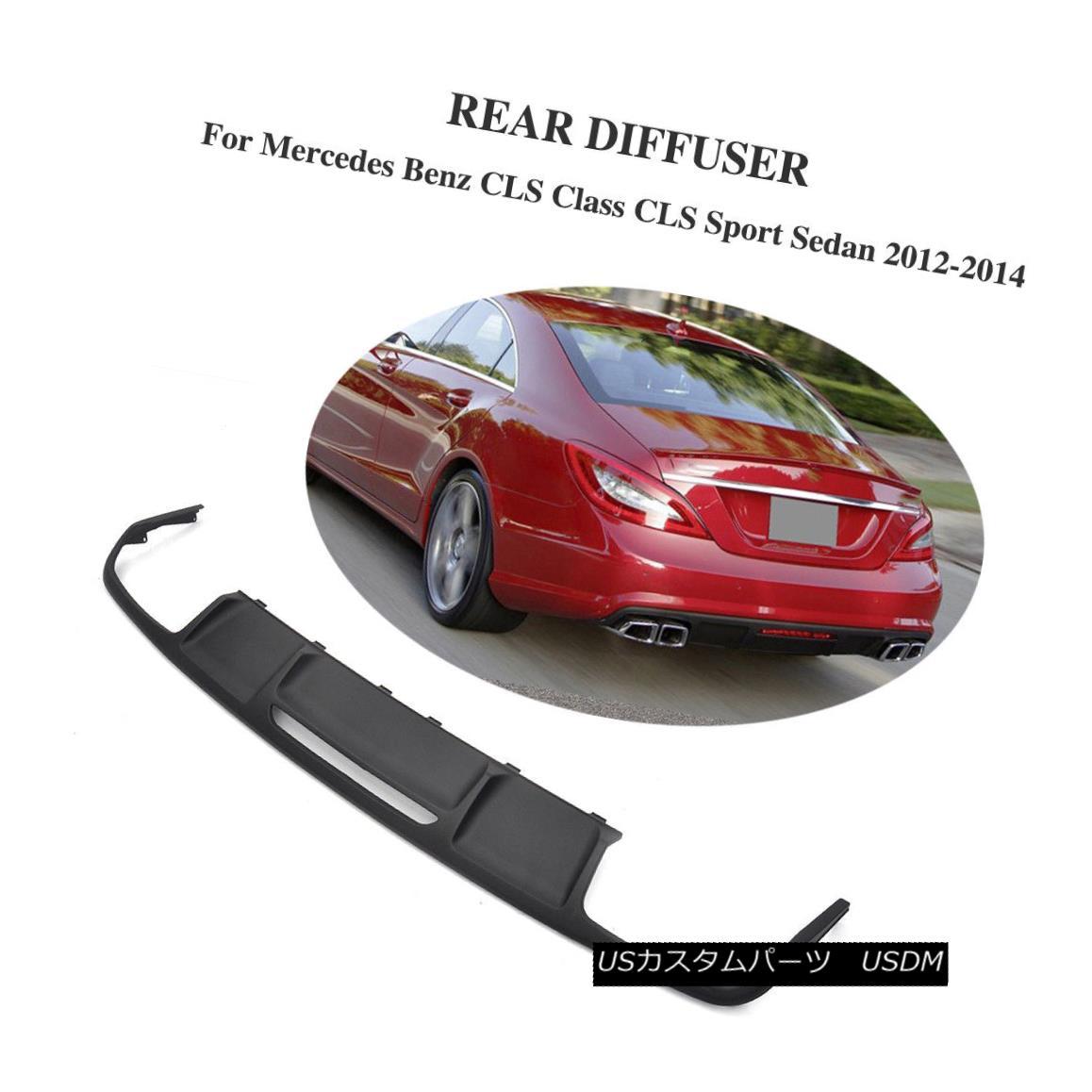 エアロパーツ PP Rear Diffuser Lip Fit For Mercedes Benz CLS Class CLS63 Sport Sedan 2012-2014 Mercedes Benz CLS CLS63スポーツセダン2012-2014用PPリアディフューザーリップフィット