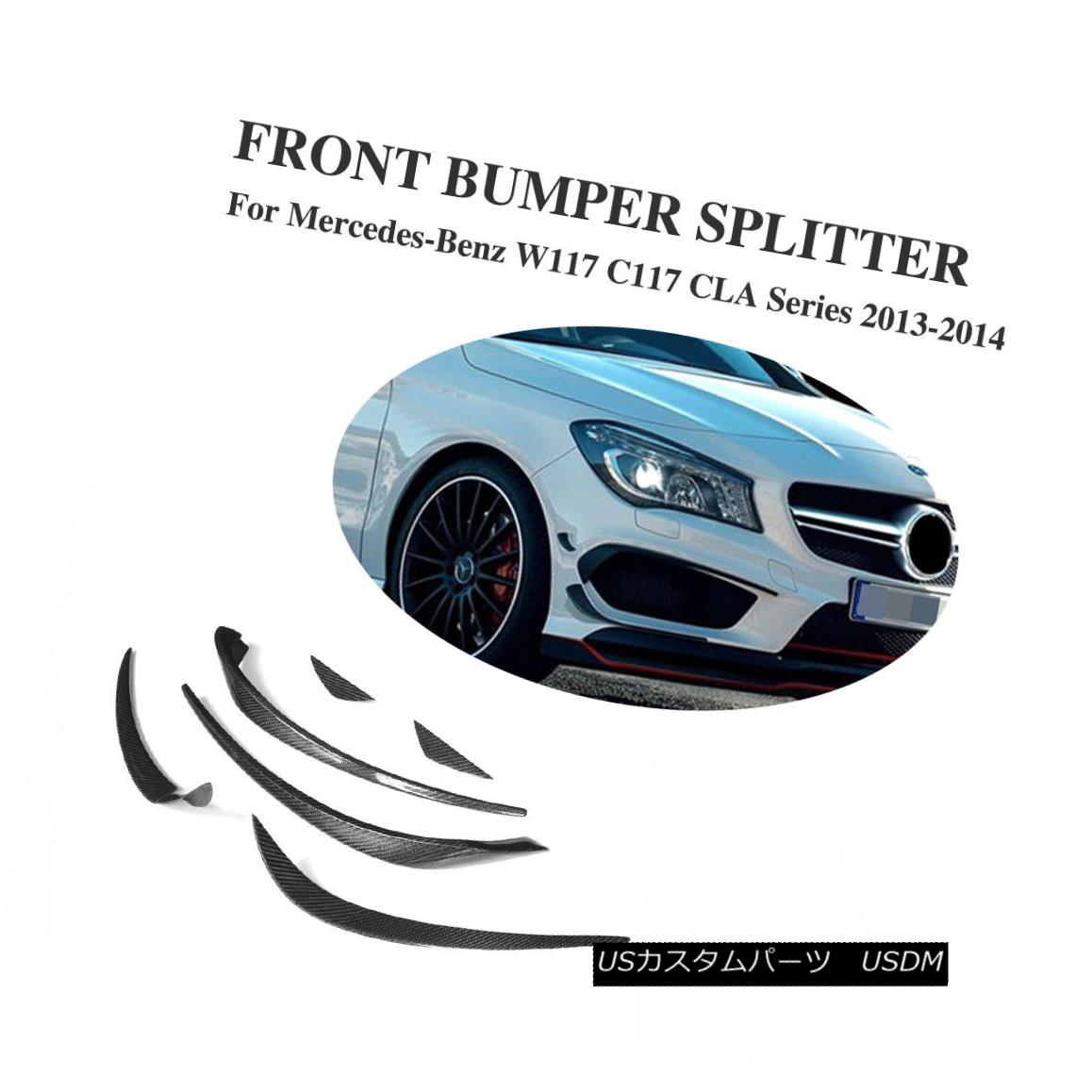 エアロパーツ Carbon Fiber Moulding Trim Side Bumper Lip Fit for Mercedes Benz W117 CLA250 Mercedes Benz W117 CLA250用カーボンファイバーモールディングトリムサイドバンパーリップフィット