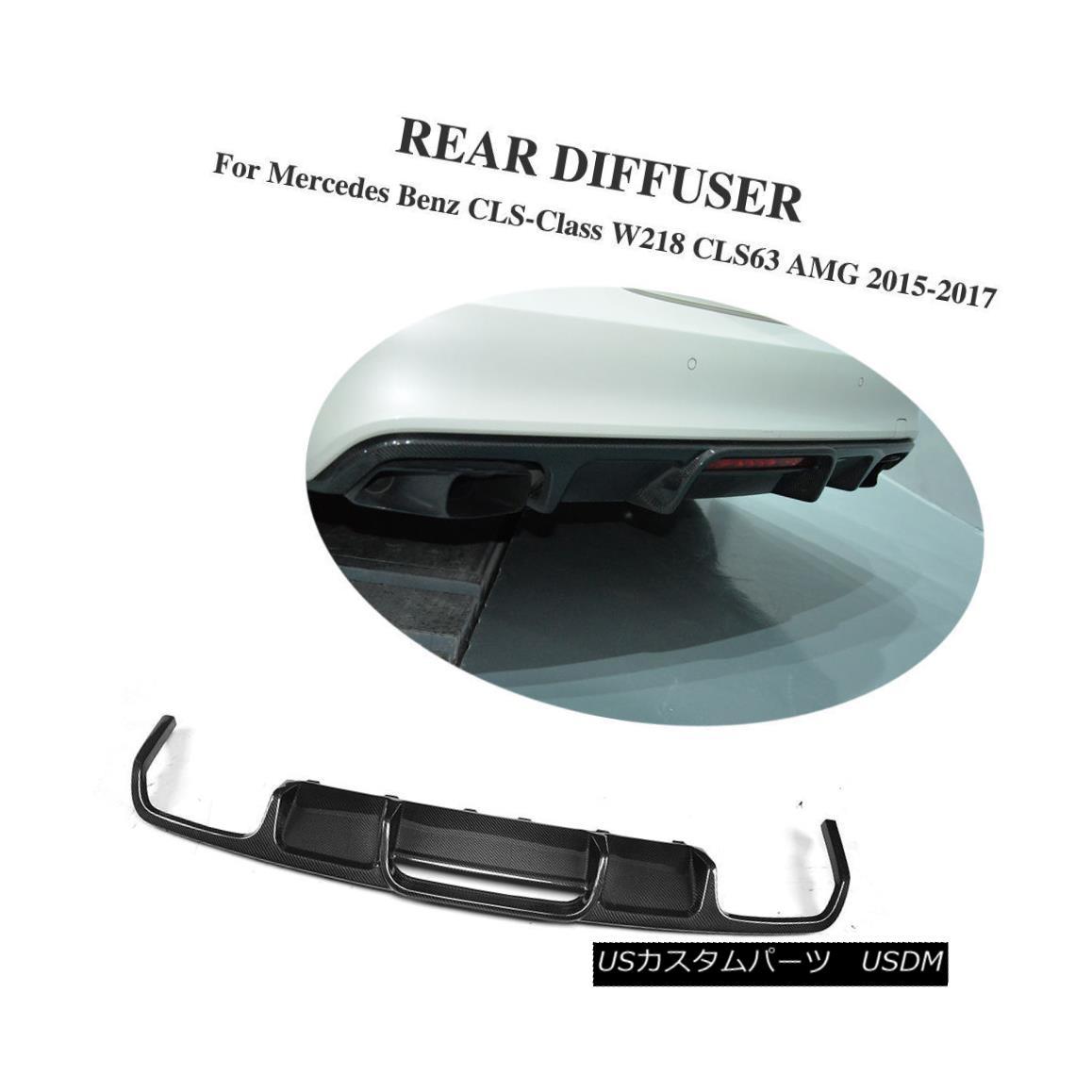 エアロパーツ Carbon Fiber Car Rear Diffuser Fit For Benz CLS400 CLS550 CLS63 AMG 2015-2017 ベンツCLS400 CLS550 CLS63 AMG 2015-2017のためのカーボンファイバーカーリアディフューザーフィット