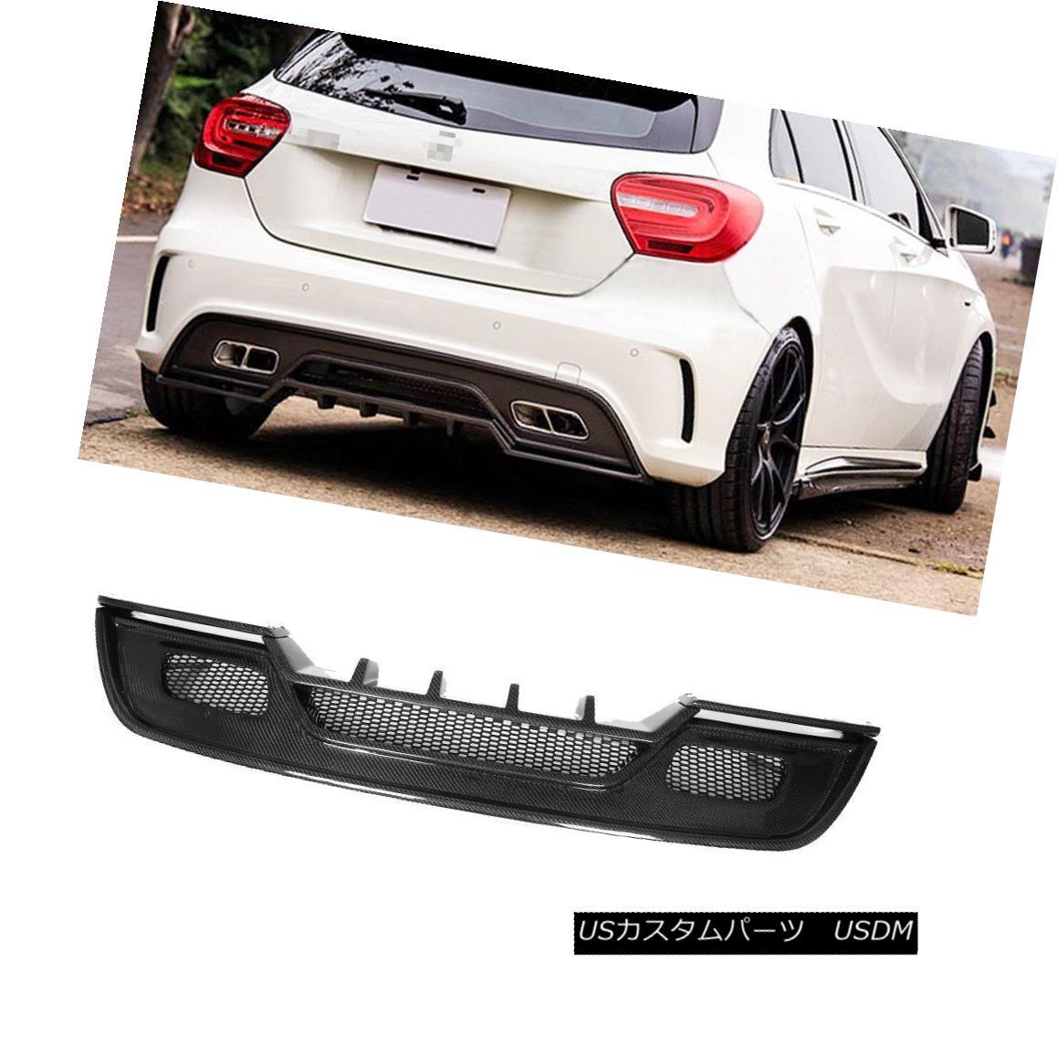 エアロパーツ Carbon Fiber Rear Bumper Diffuser Chin Lip for Mercedes Benz A250 2013-2015 Mercedes Benz A250 2013-2015用カーボンファイバーリアバンパーディフューザーチンリップ