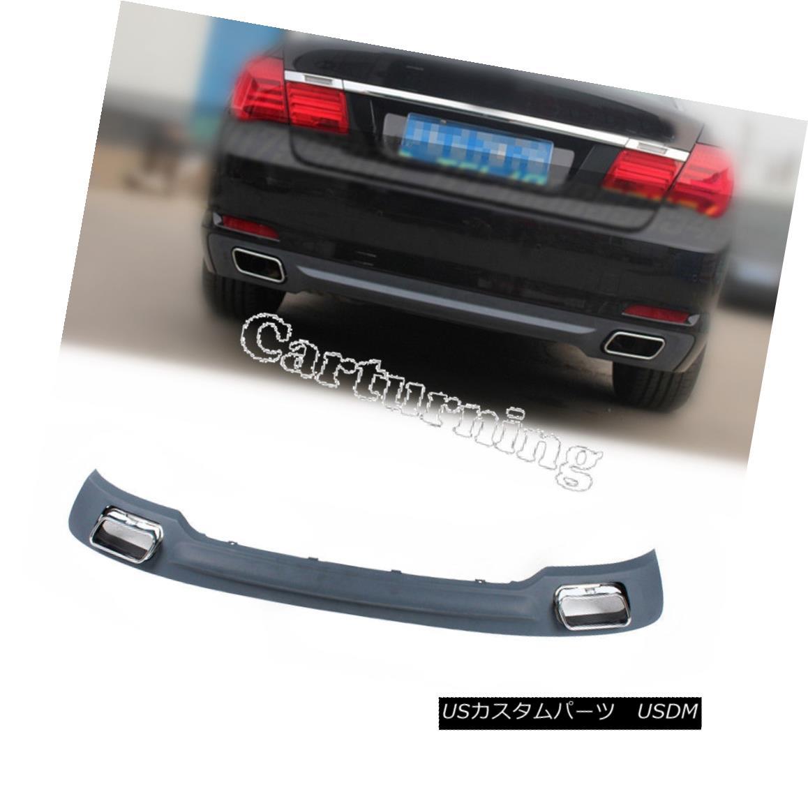 エアロパーツ Rear Diffuser Lip Exhaust Tips Fit for BMW 7 Series F01 F02 730i Non-M Bumper リアディフューザーリップエキゾーストヒントBMW 7シリーズF01 F02 730i Non-Mバンパー用