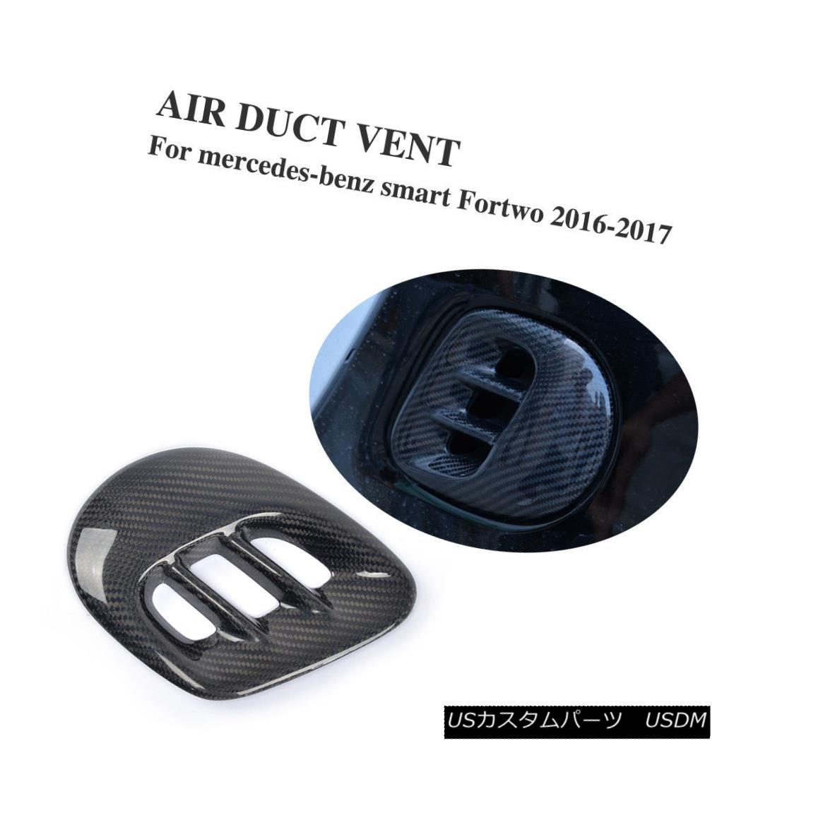 エアロパーツ 1PC Carbon Fiber Body Rear Side Air Vent Cover Trim Fit for Benz Smart 2D 16-17 ベンツスマート2D 16-17のための1PC炭素繊維ボディのリアサイドエアベントカバートリムフィット