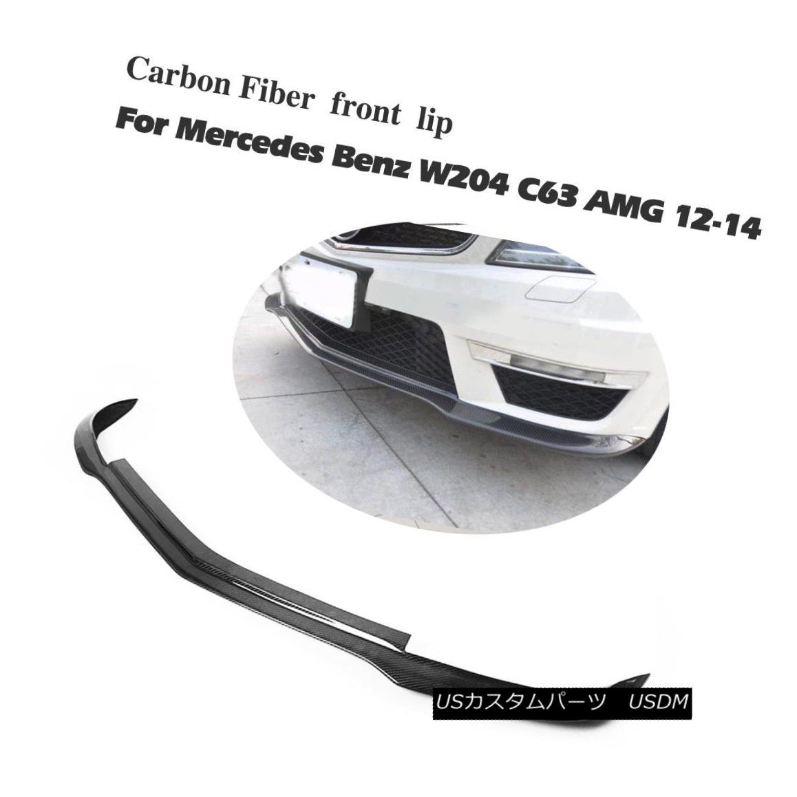 エアロパーツ Carbon Fiber Front Bumper Lip Spoiler Fit For Mercedes Benz W204 C63 AMG 12-14 カーボンファイバーフロントバンパーリップスポイラーフィットメルセデスベンツW204 C63 AMG 12-14