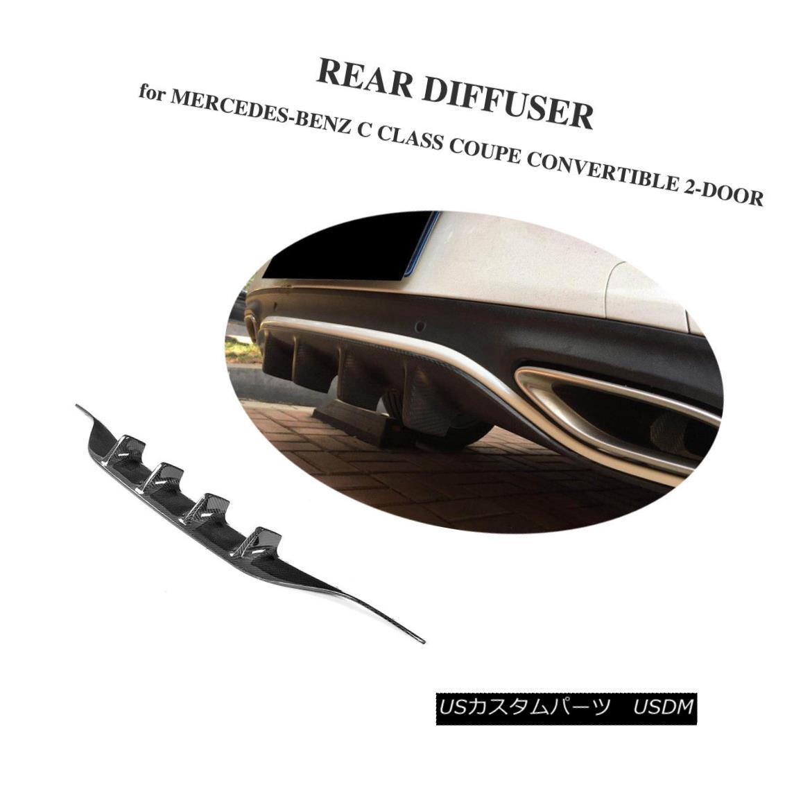 エアロパーツ C43 Carbon Bumper Fiber Rear Diffuser Lip For Lip Mercedes Benz C300 C350 C43 AMG Bumper 15-18 メルセデスベンツC300 C350 C43 AMGバンパー用カーボンファイバーリアディフューザーリップ15-18, おとこの雑貨屋:a50d0dde --- officewill.xsrv.jp
