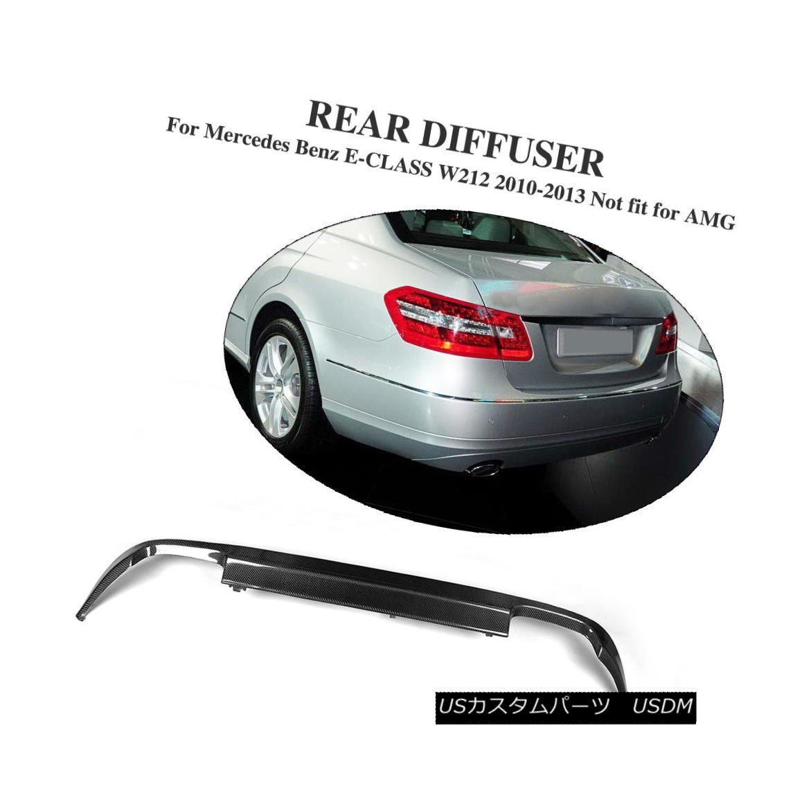 エアロパーツ Carbon Fiber Rear Bumper Diffuser Fit for Mercedes Benz E Class W212 Non-AMG メルセデスベンツEクラスW212非AMG用カーボンファイバーリアバンパーディフューザーフィット