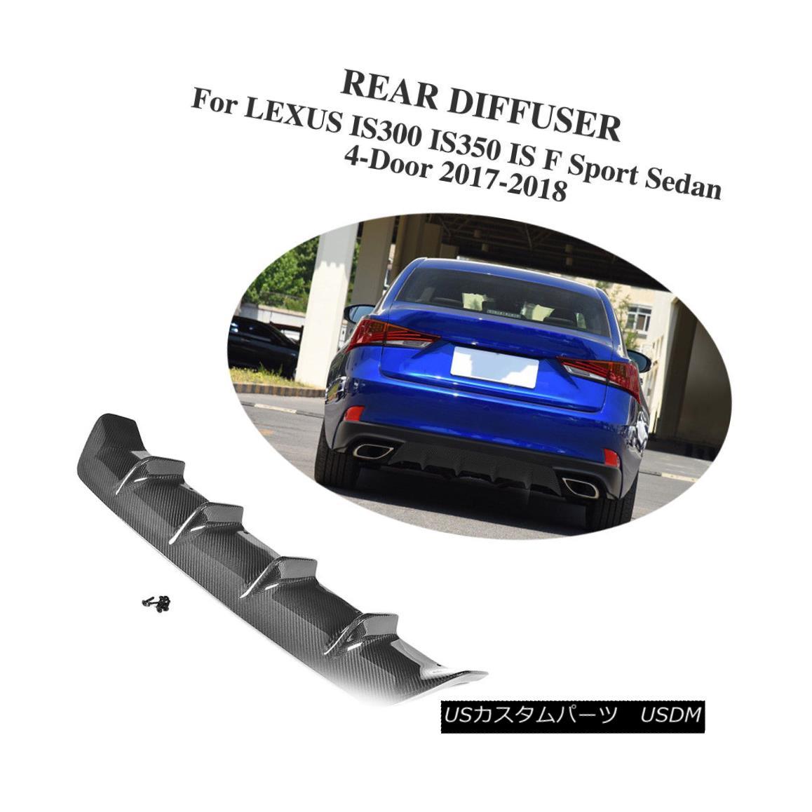 エアロパーツ Carbon Fiber Rear Bumper Lip Diffuser For Lexus IS300 IS350 Sport Sedan 4D 17-18 レクサスIS300 IS350スポーツ用炭素繊維リアバンパーリップディフューザーセダン4D 17-18
