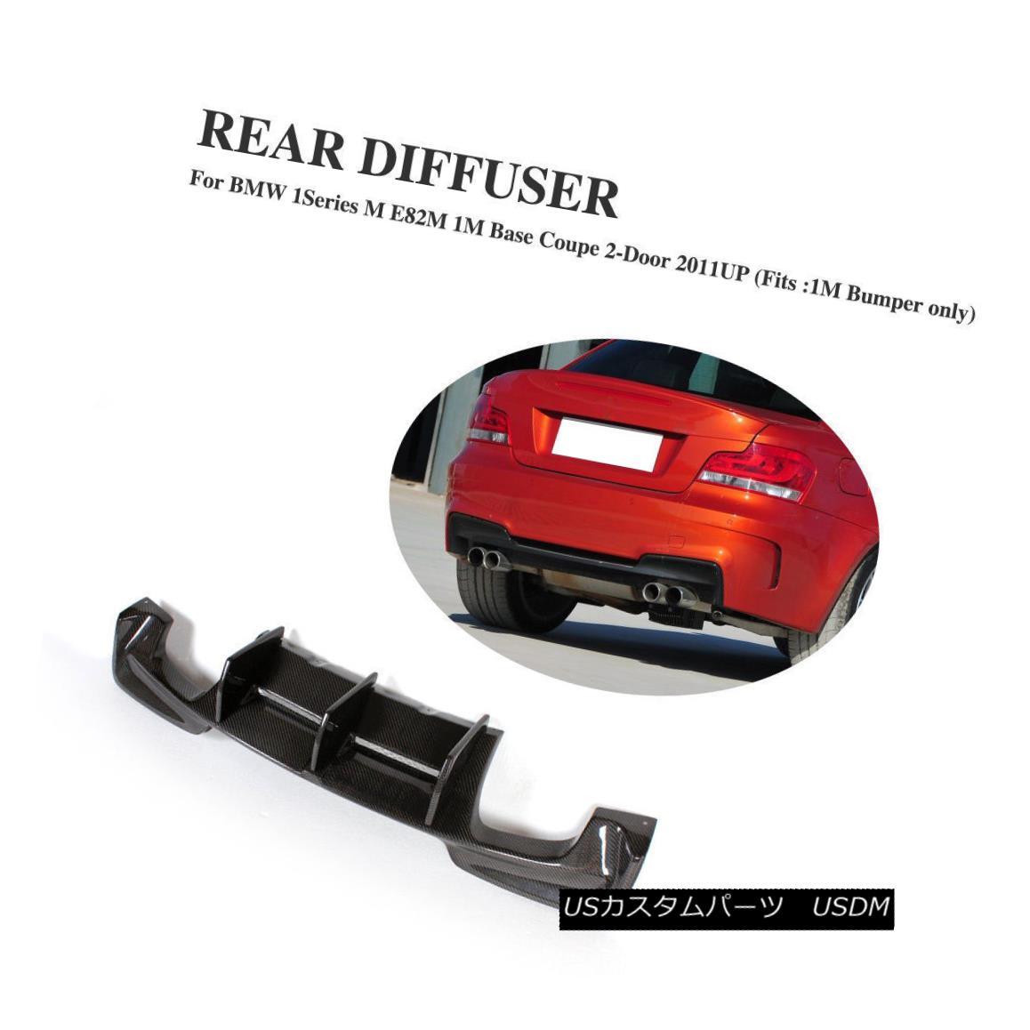 エアロパーツ Carbon Fiber Rear Diffuser Lip for BMW 1Series E82 1M Bumper Base Coupe 11-16 BMW 1シリーズE82 1Mバンパーベースクーペ11-16用カーボンファイバーリアディフューザーリップ