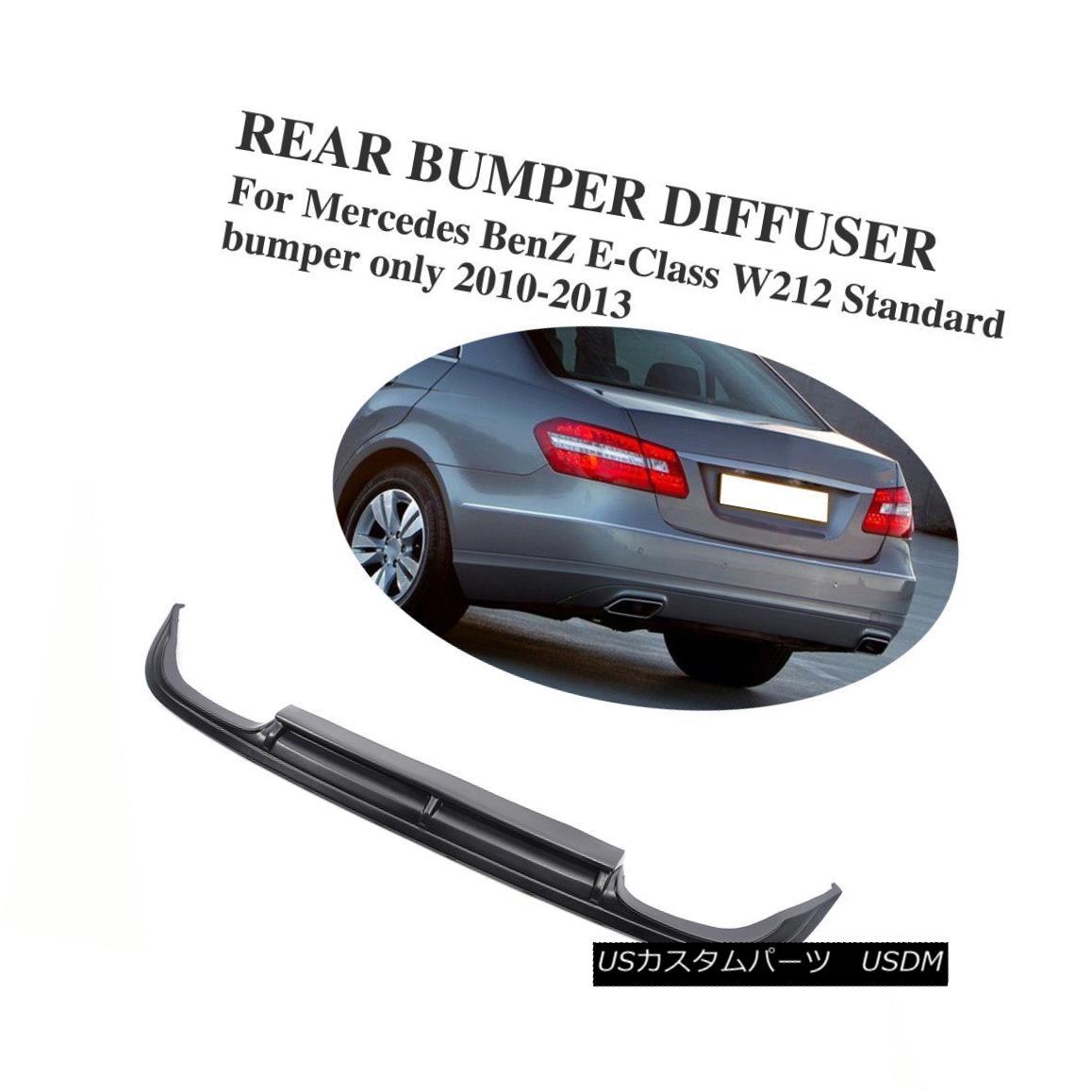 エアロパーツ PU Rear Lip Deep Diffuser Fit for Mercedes BenZ E-Class W212 bumper 4Door 10-13 メルセデスベンツEクラスW212バンパー4Door 10-13のPU後部リップディープディフューザーフィット