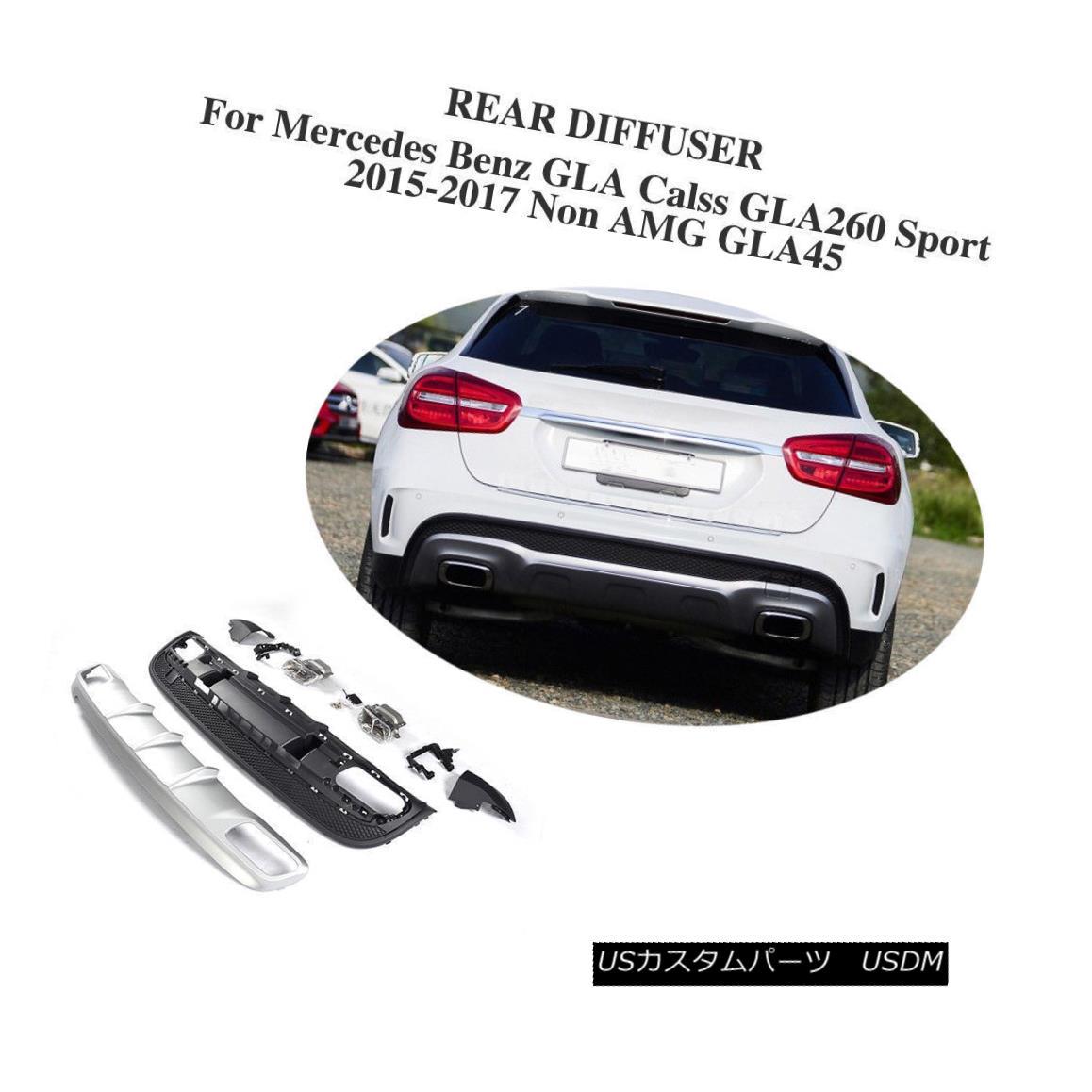 エアロパーツ Rear Bumper With Diffuser PP With Exhaust Rear Pipe PP For Benz GLA200 GLA 250 Sport 15-17 ベンツGLA200 GLA 250スポーツ15-17のための排気管PPのリアバンパーディフューザー, 西之表市:c9f93b86 --- officewill.xsrv.jp
