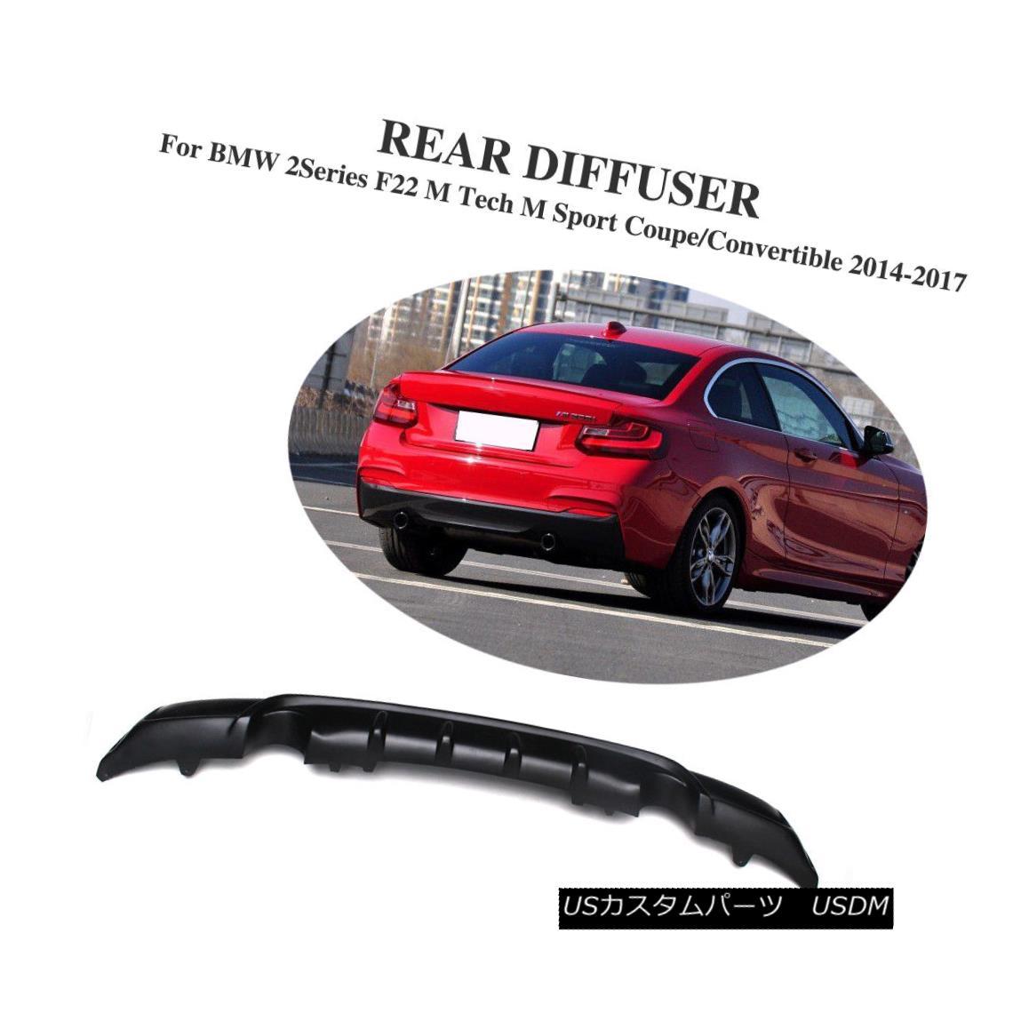 エアロパーツ Unpainted Black Rear Bumper Diffuser for BMW 2Series F22 M Tech 2Door 14-17 未塗装のブラックリアバンパーディフューザー、BMW 2シリーズF22 M Tech 2Door 14-17