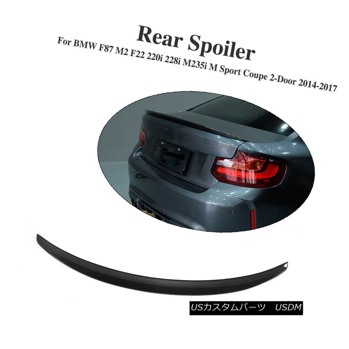 エアロパーツ Carbon Fiber Car Rear Spoiler Fit For BMW 220i 228i M235i M240i M2 Coupe 14-17 BMW 220i 228i M235i M240i M2クーペ14-17用カーボンファイバーカーリアスポイラー