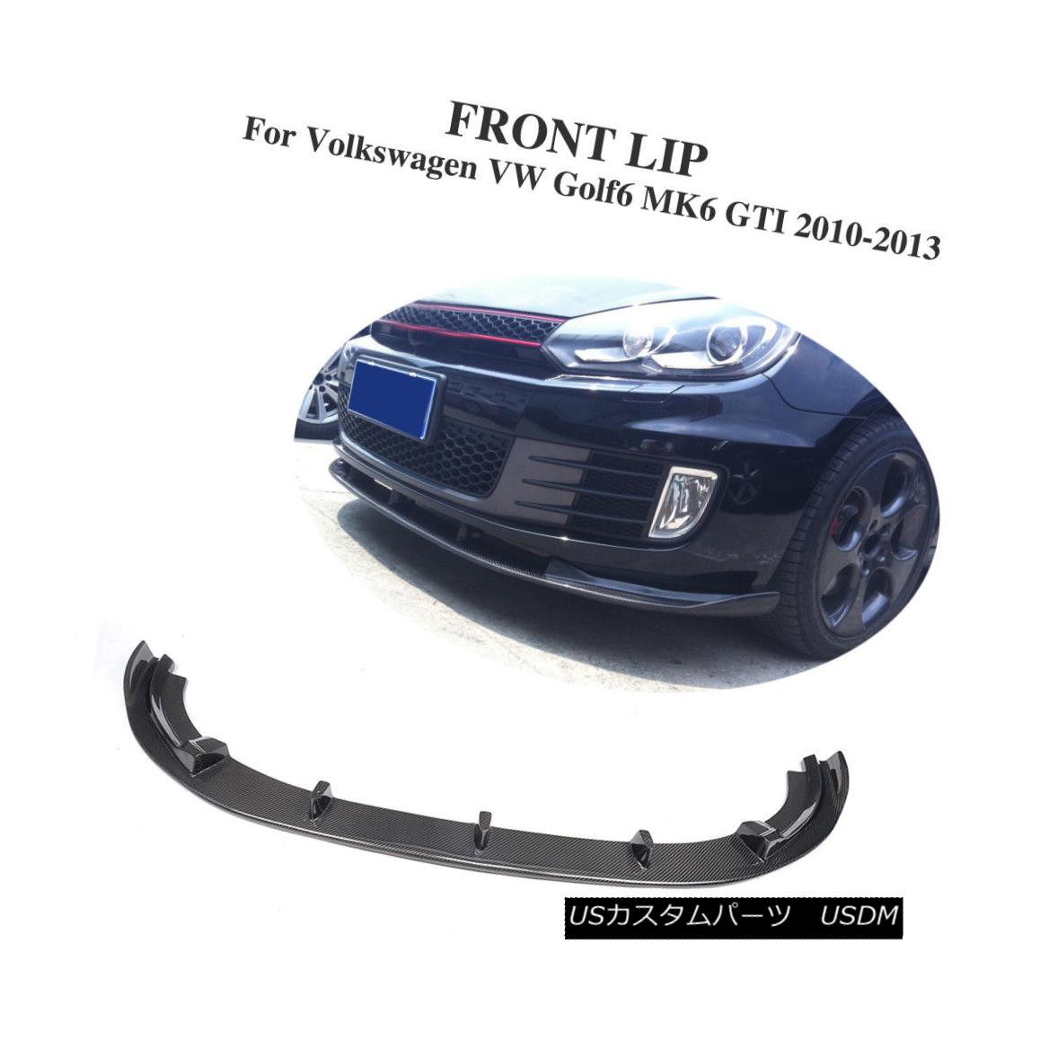 エアロパーツ Carbon Fiber Car Front Bumper Lip Factory for Volkswagen VW Golf6 MK6 GTI 10-13 フォルクスワーゲンVWゴルフ6 MK6 GTI 10-13用炭素繊維車フロントバンパーリップ工場