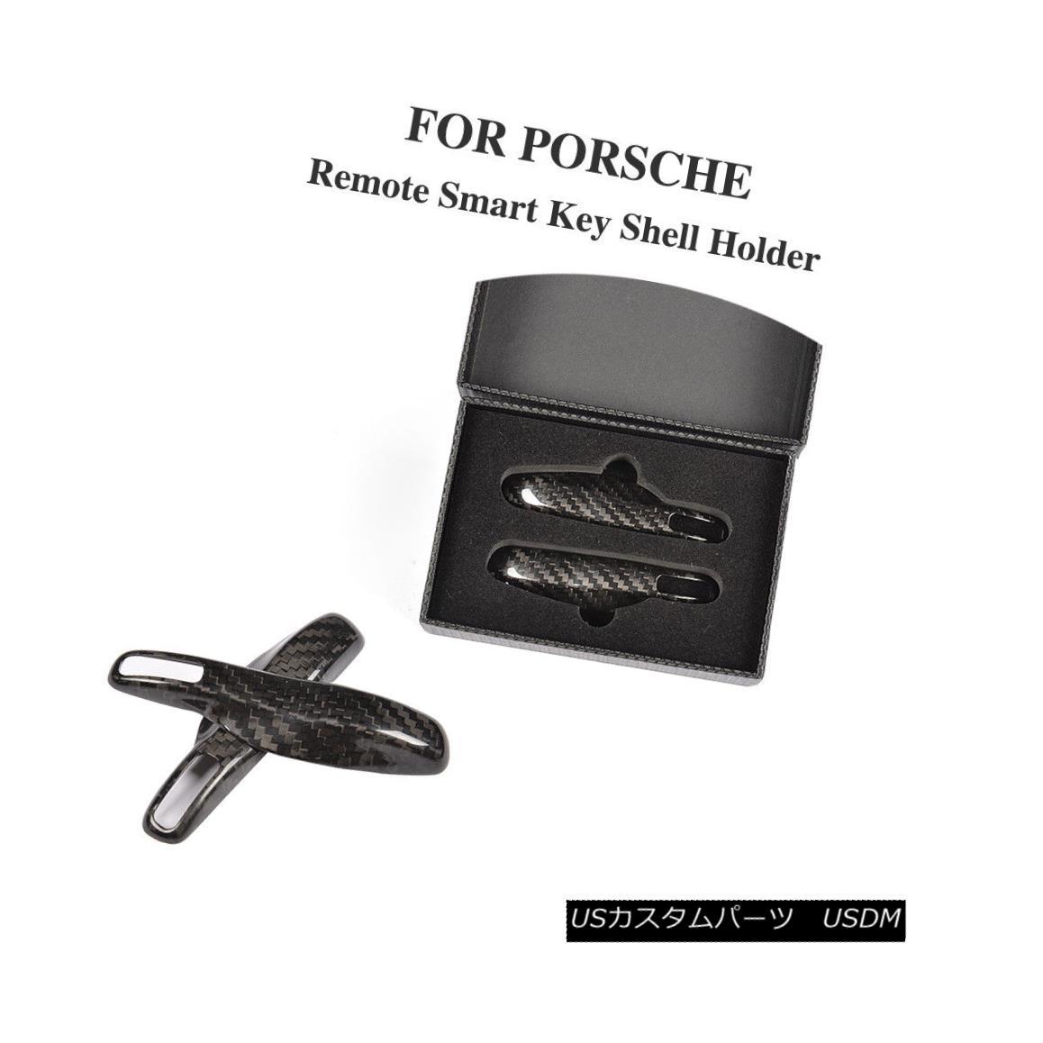 エアロパーツ Remote Smart Key Shell Holder Cover Case Pure Real Carbon Fiber For Porsche Key リモートスマートキーシェルホルダーカバーケース純正カーボンファイバー(ポルシェキー用)