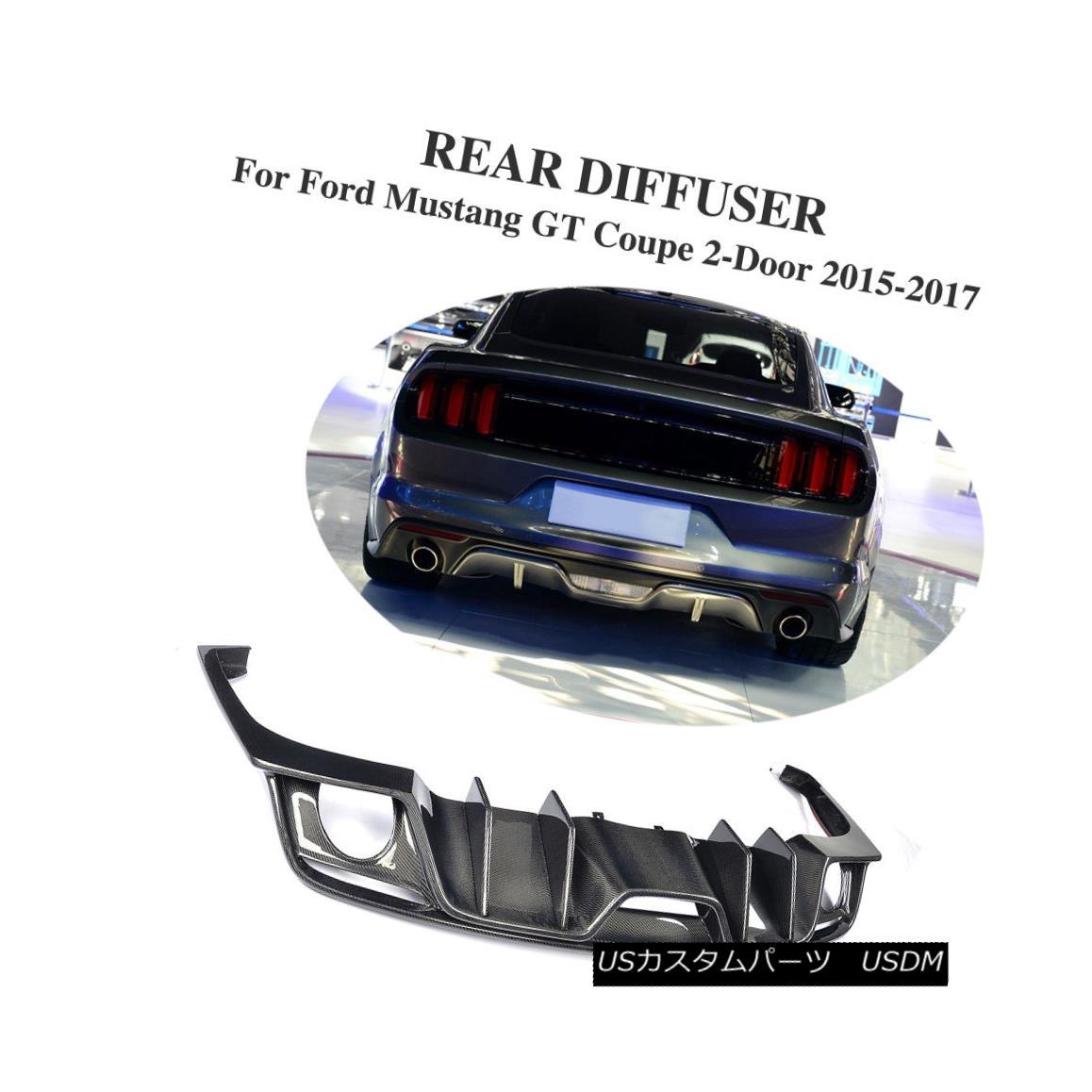 エアロパーツ 1PC Carbon Fiber Rear Bumper Diffuser Lip Spoiler Fit For Ford Mustang 2D 15-17 1PCカーボンファイバーリアバンパーディフューザーリップスポイラーフィットフォードマスタング2D 15-17