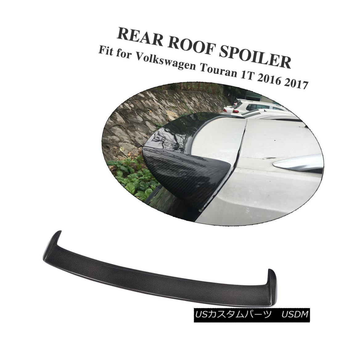 エアロパーツ Auto Rear Roof Spoiler Top Wing Carbon Fiber Fit for Volkswagen Touran 1T 16-17 フォルクスワーゲントゥーラン1T 16-17のための自動リア屋根スポイラートップウィング炭素繊維のフィット