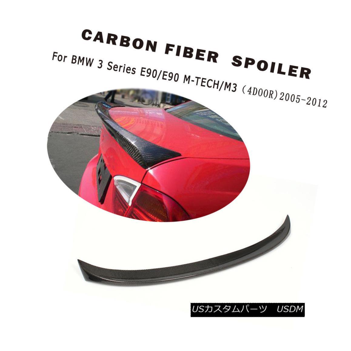 エアロパーツ Carbon Fiber Trunk Boot Spoiler Wing Fit for BMW 3Series E90 M3 M-Tech 05-12 カーボンファイバートランクブーツスポイラーウィングフィットBMW 3シリーズE90 M3 M-Tech 05-12