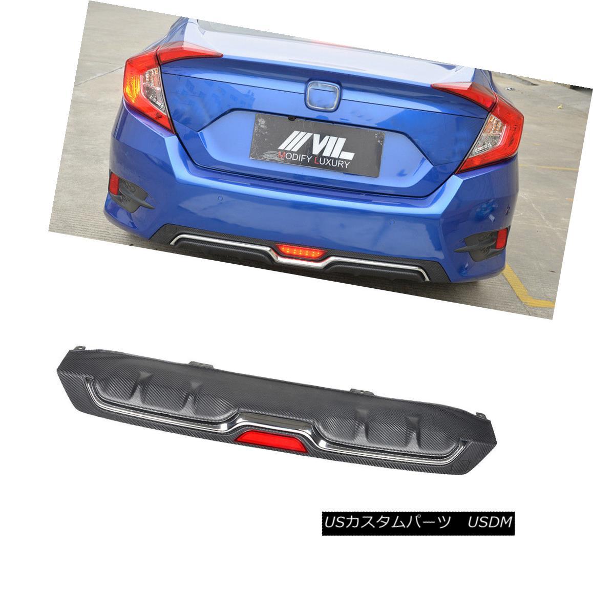 エアロパーツ Rear Bumper Diffuser Auto Lip With Light Fit For 2016-2017 Honda Civic Sedan 2016-2017ホンダシビックセダン用ライトフィット付きリアバンパーディフューザーオートリップ