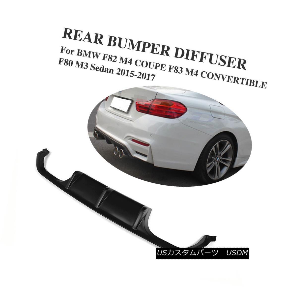 エアロパーツ For 15-17 BMW F82 M4 F80 M3 Carbon Fiber Rear Bumper Diffuser Performance Style 15-17 BMW F82 M4 F80 M3カーボンファイバーリアバンパーディフューザーパフォーマンススタイル