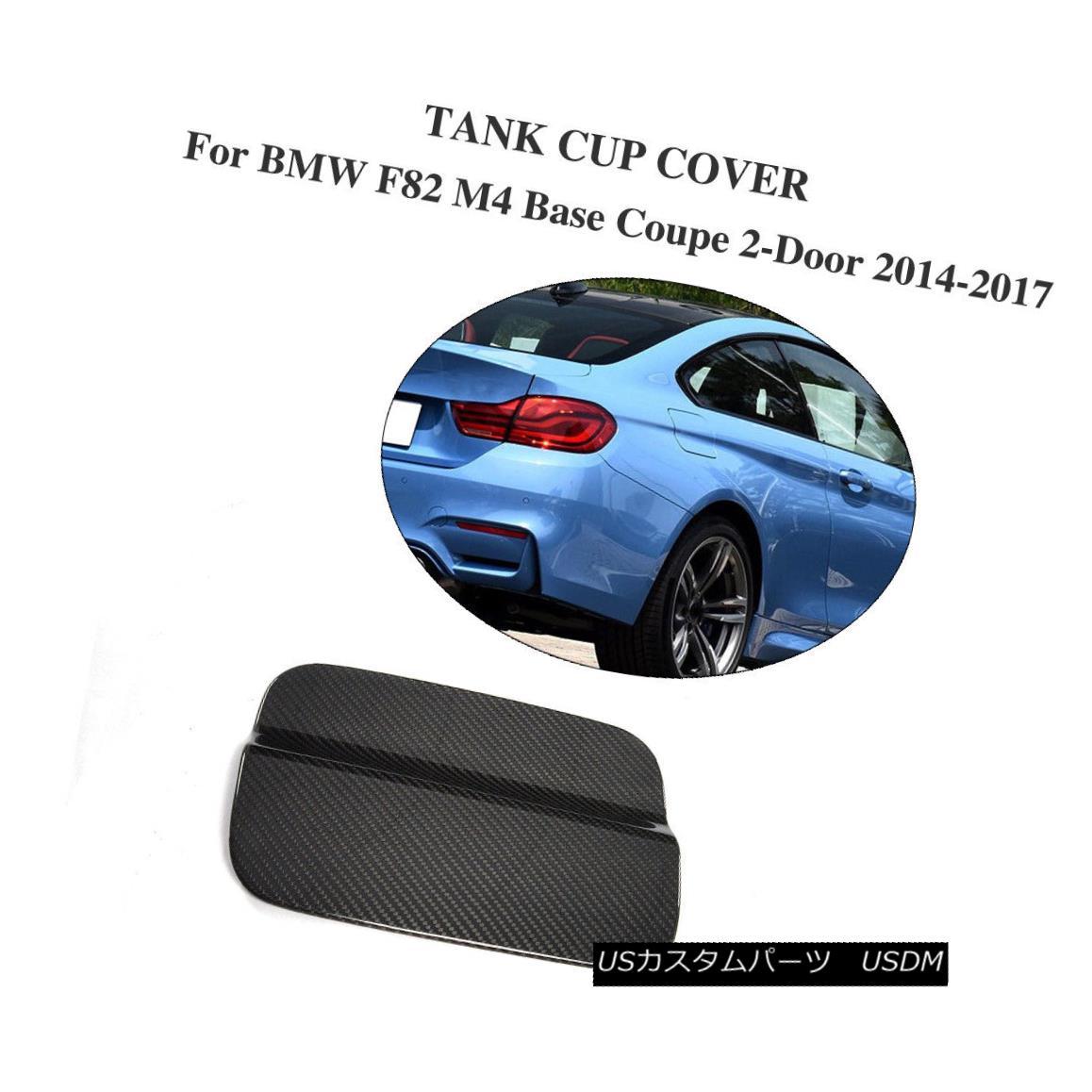 エアロパーツ Black Fuel Tanks Cup Cover Carbon Fiber Fit For BMW F82 M4 2-Door 2014-2017 ブラック燃料タンクカバーBMW F82 M4 2ドア2014-2017用カーボンファイバーフィット