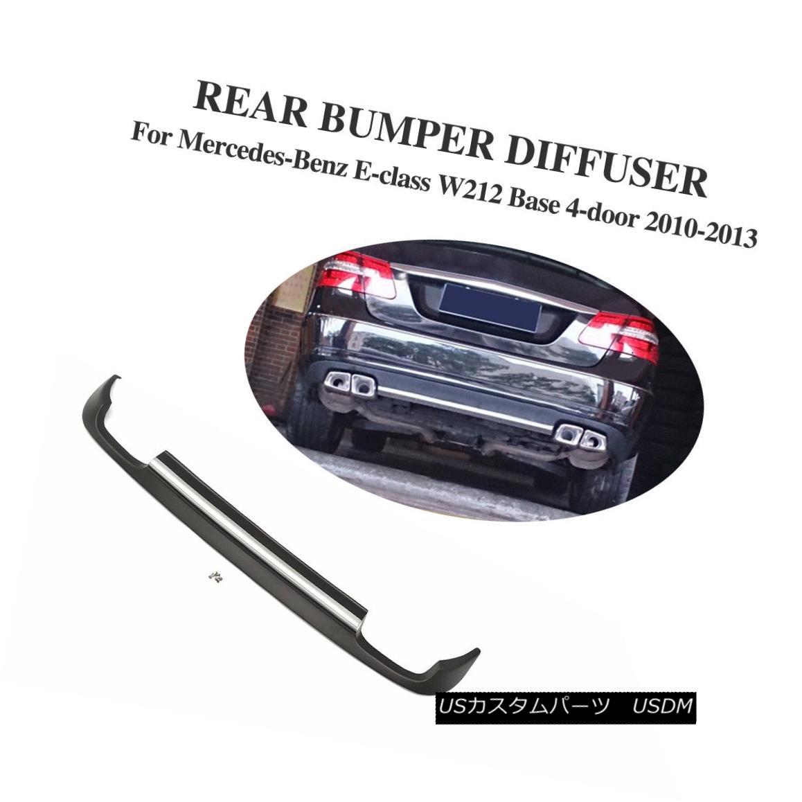 Silver Aluminium Universal Aero JDM Front Bumper Lip Splitter Diffuser Spoiler