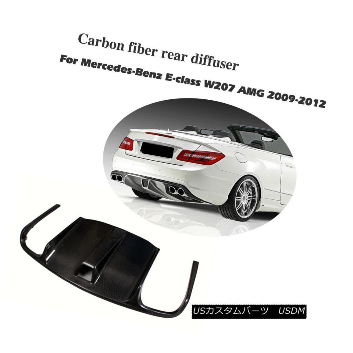 エアロパーツ Rear Bumper Diffuser Lip Fit for Mercedes Benz W207 E63 AMG Carbon Fiber 09-12 メルセデスベンツW207 E63 AMG炭素繊維09-12のためのリアバンパーディフューザーリップフィット
