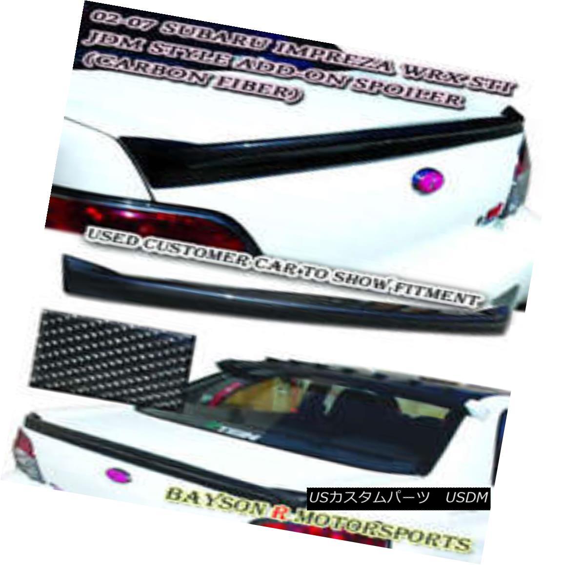 エアロパーツ M-Style Rear Trunk Spoiler Wing (Carbon) Fits 02-07 Subaru Impreza 4dr Sedan M-Styleリアトランク・スポイラー・ウイング(カーボン)02-07 Subaru Impreza 4dr Sedan