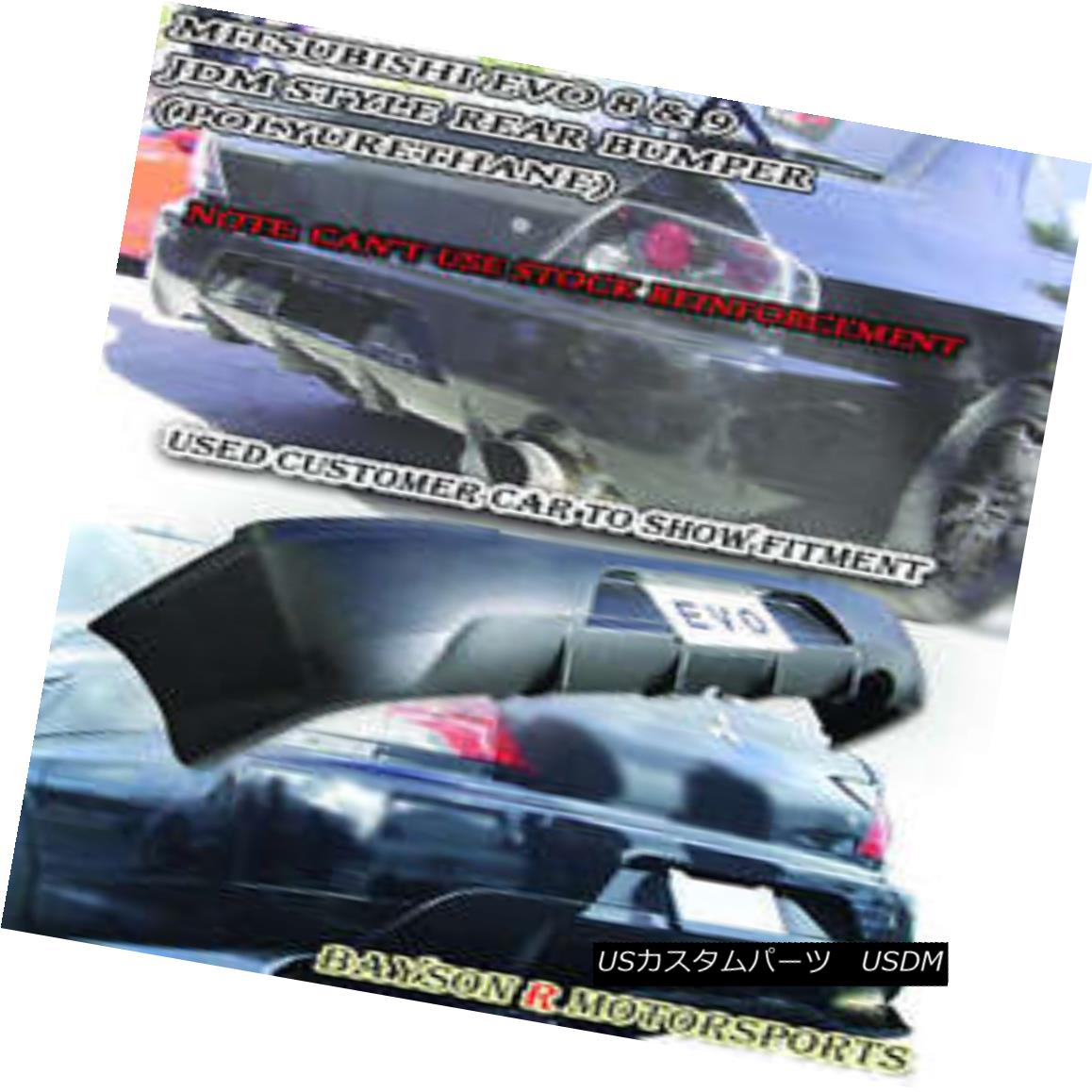 エアロパーツ JDM Style Rear Bumper Cover (Urethane) Fits 03-07 Mitsubishi EVO 8 9 JDMスタイルリアバンパーカバー(ウレタン)適合03-07三菱EVO 8 9